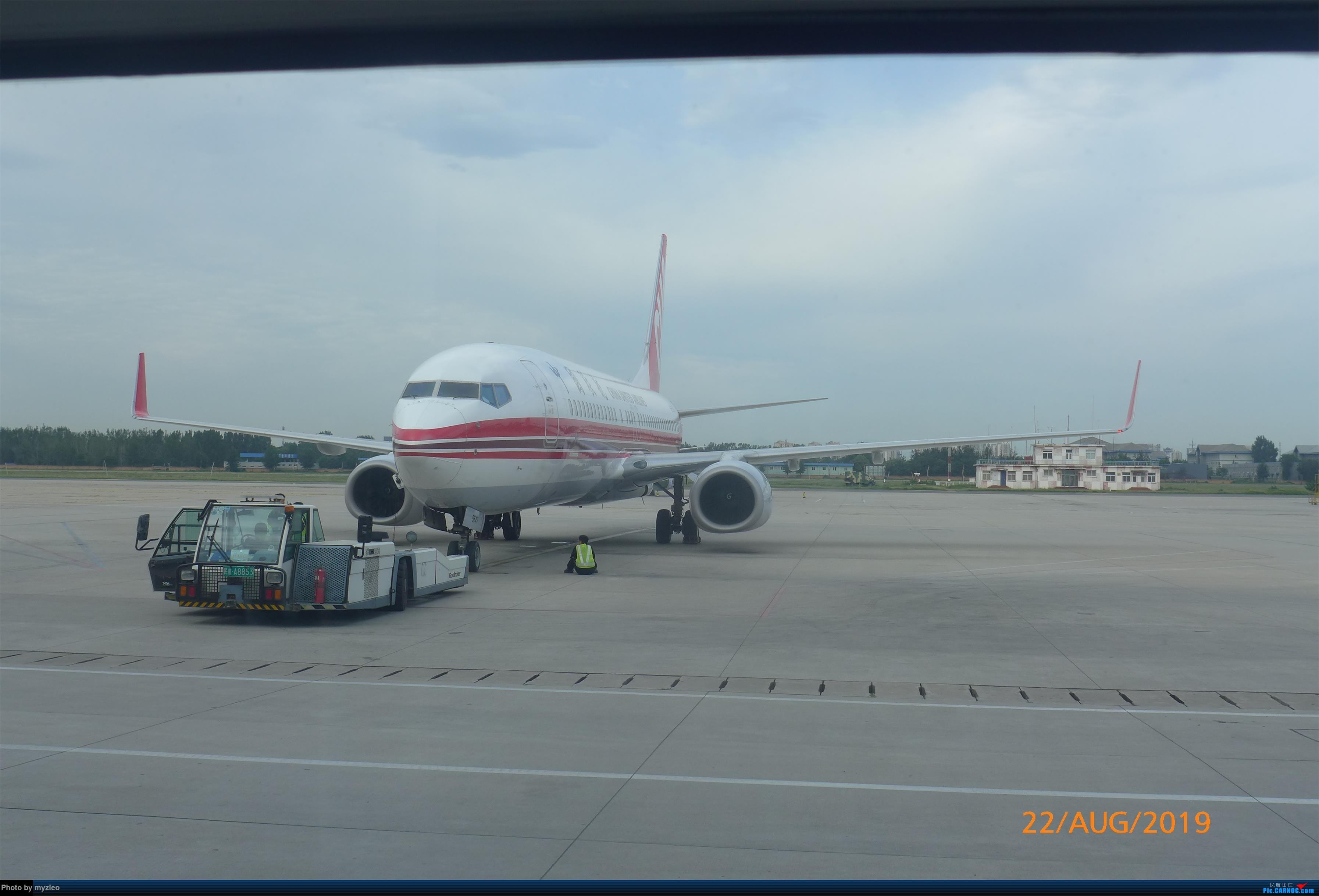 Re:[原创]【myzleo的游记5.2】梦圆一九(2)首访南苑把梦圆,初搭巴航连新缘 BOEING 737-800 B-5547 中国北京南苑机场