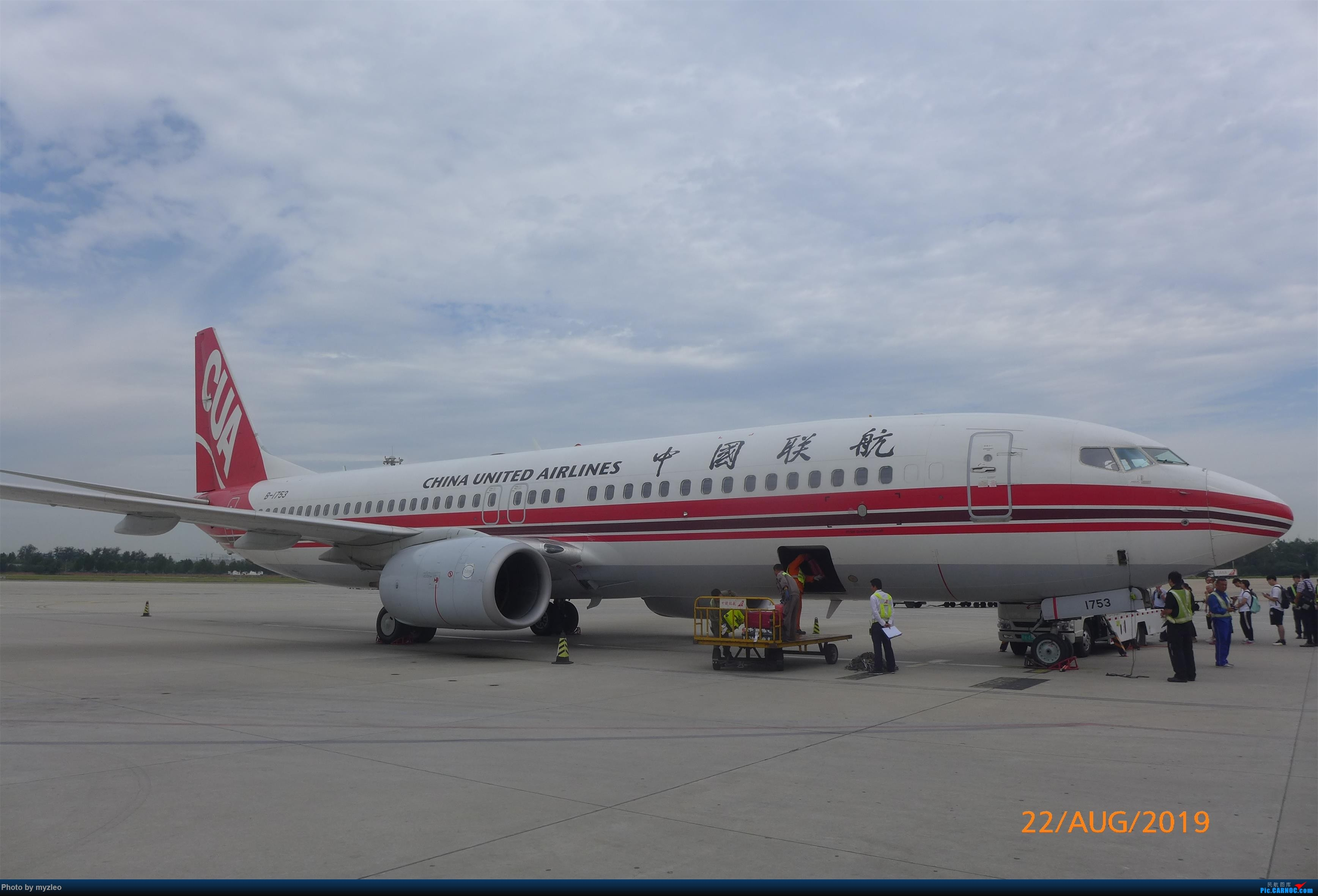 Re:[原创]【myzleo的游记5.2】梦圆一九(2)首访南苑把梦圆,初搭巴航连新缘 BOEING 737-800 B-1753 中国北京南苑机场