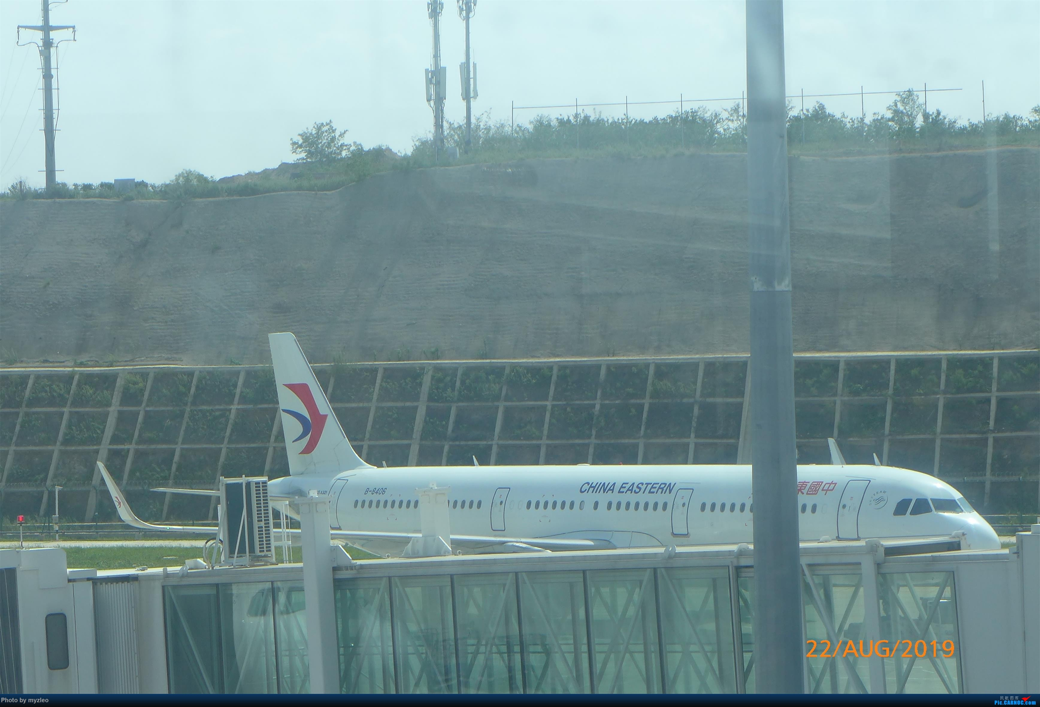 Re:[原创]【myzleo的游记5.2】梦圆一九(2)首访南苑把梦圆,初搭巴航连新缘 AIRBUS A321-200 B-8406 中国烟台蓬莱国际机场