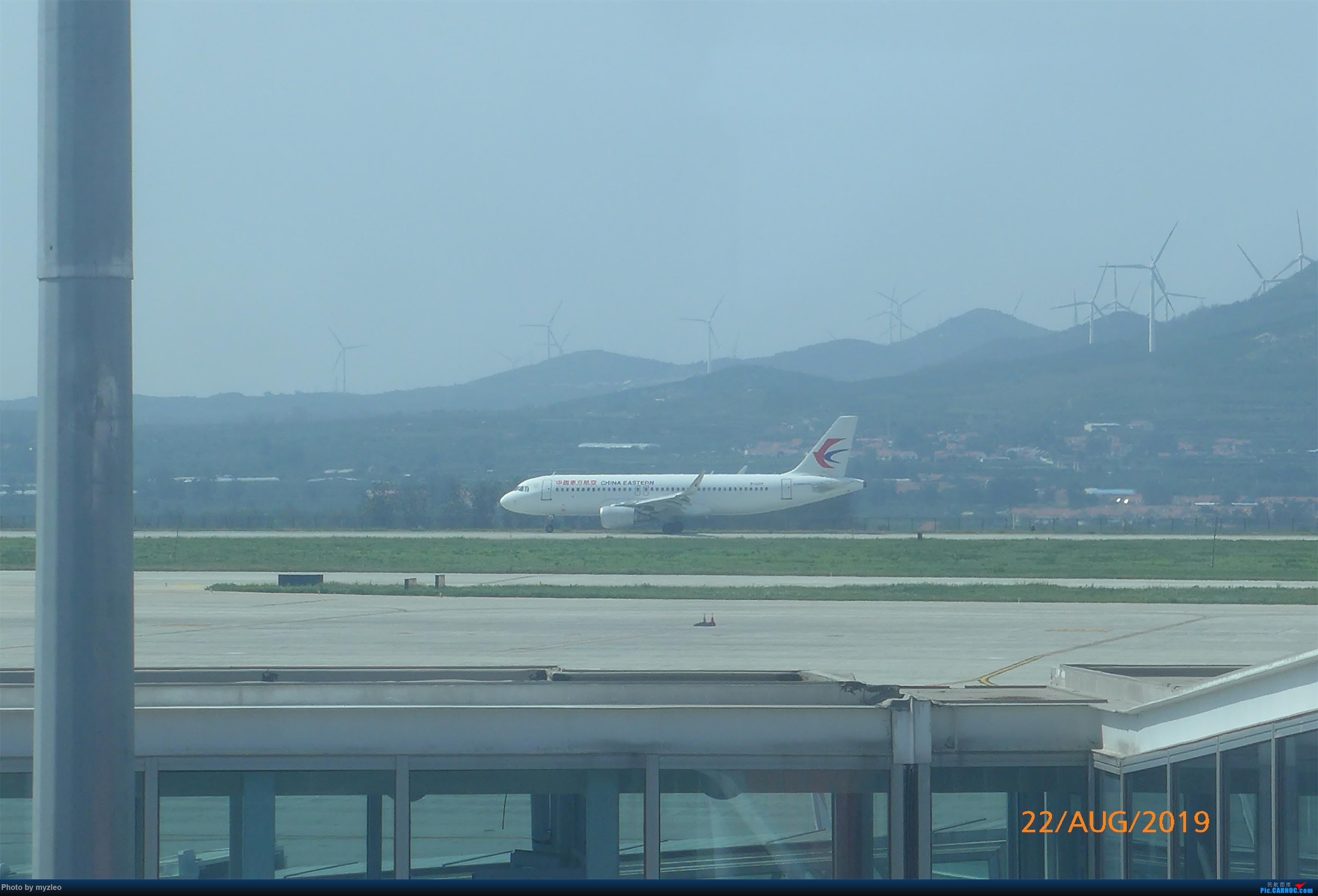 Re:[原创]【myzleo的游记5.2】梦圆一九(2)首访南苑把梦圆,初搭巴航连新缘 AIRBUS A320-200  中国烟台蓬莱国际机场