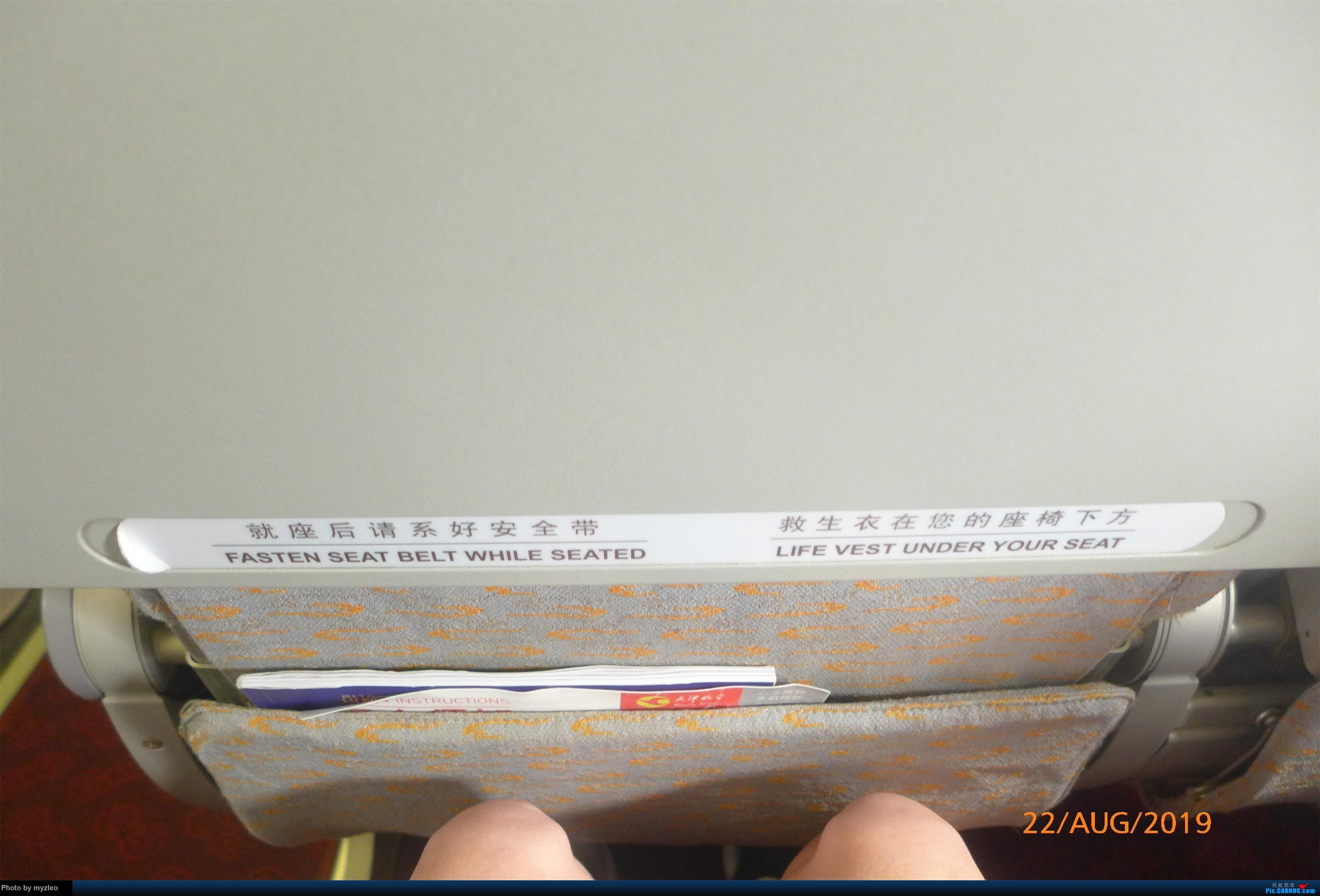Re:[原创]【myzleo的游记5.2】梦圆一九(2)首访南苑把梦圆,初搭巴航连新缘 EMBRAER E-190 B-3195 中国烟台蓬莱国际机场