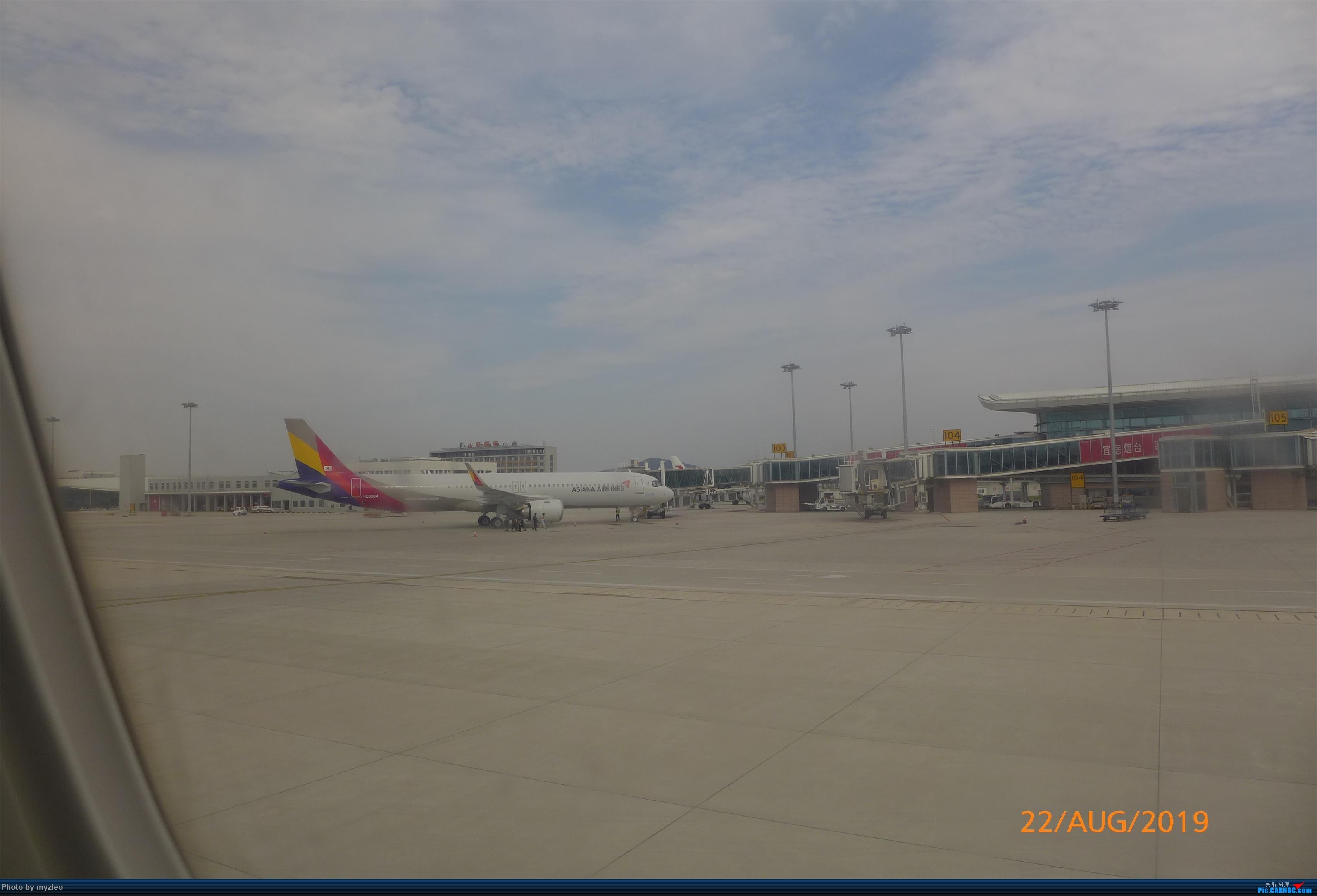 Re:[原创]【myzleo的游记5.2】梦圆一九(2)首访南苑把梦圆,初搭巴航连新缘 AIRBUS A321NEO HL8364 中国烟台蓬莱国际机场