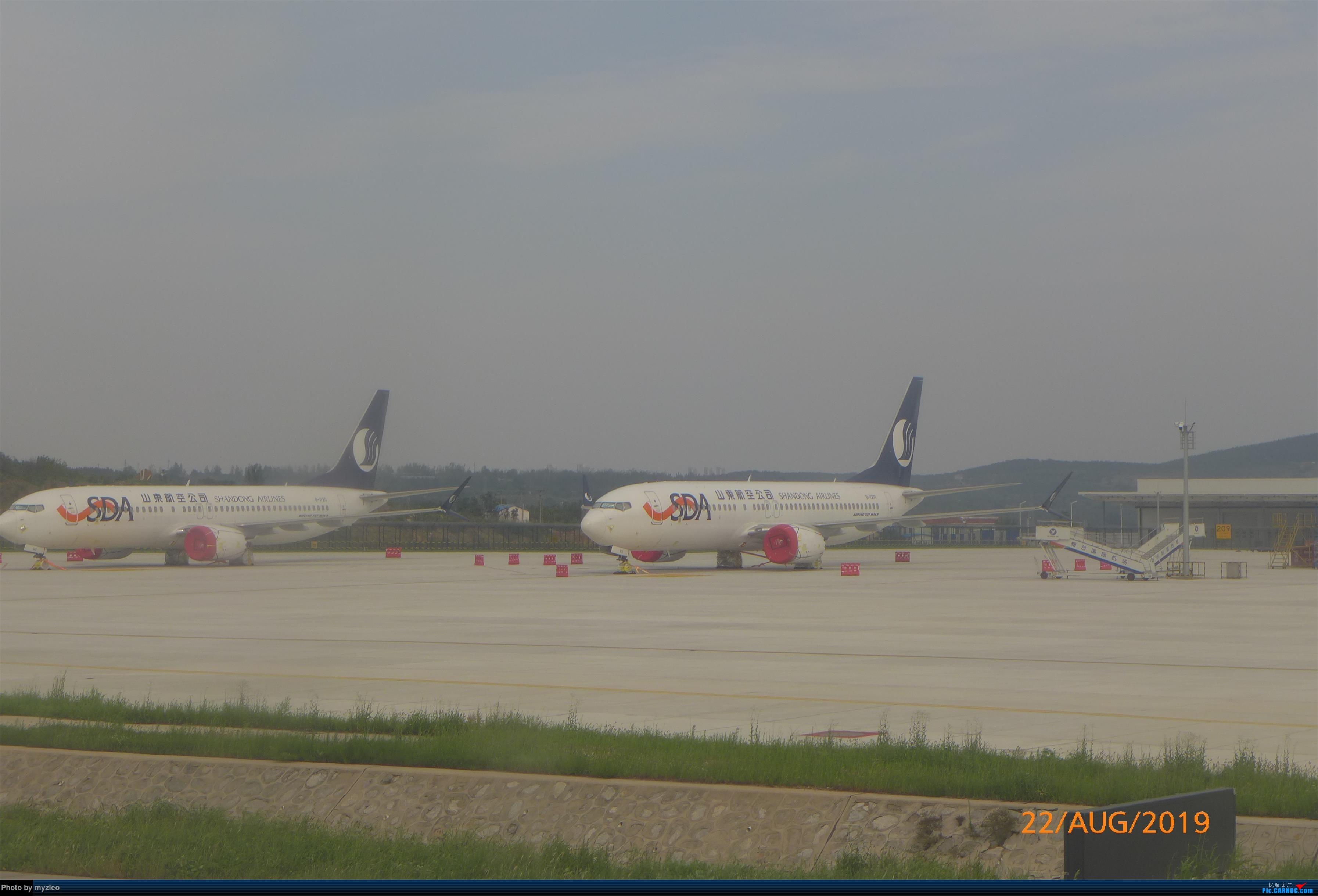 Re:【myzleo的游记5.2】梦圆一九(2)首访南苑把梦圆,初搭巴航连新缘 BOEING 737MAX-8 B-1271 中国烟台蓬莱国际机场
