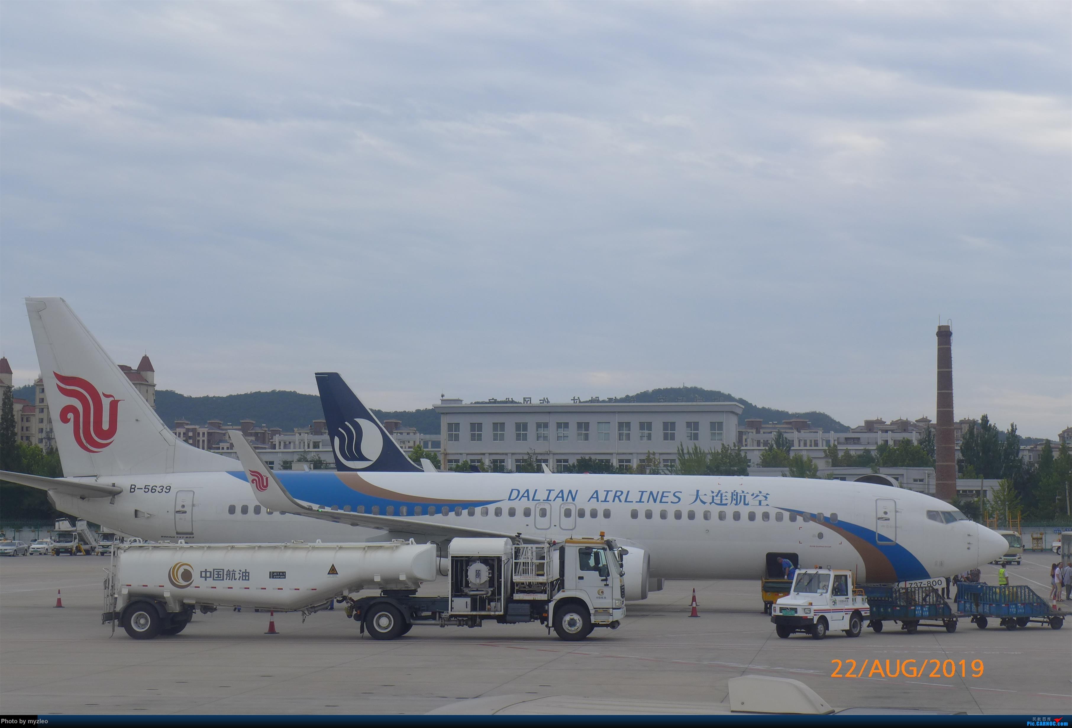 Re:[原创]【myzleo的游记5.2】梦圆一九(2)首访南苑把梦圆,初搭巴航连新缘 BOEING 737-800 B-5639 中国大连国际机场