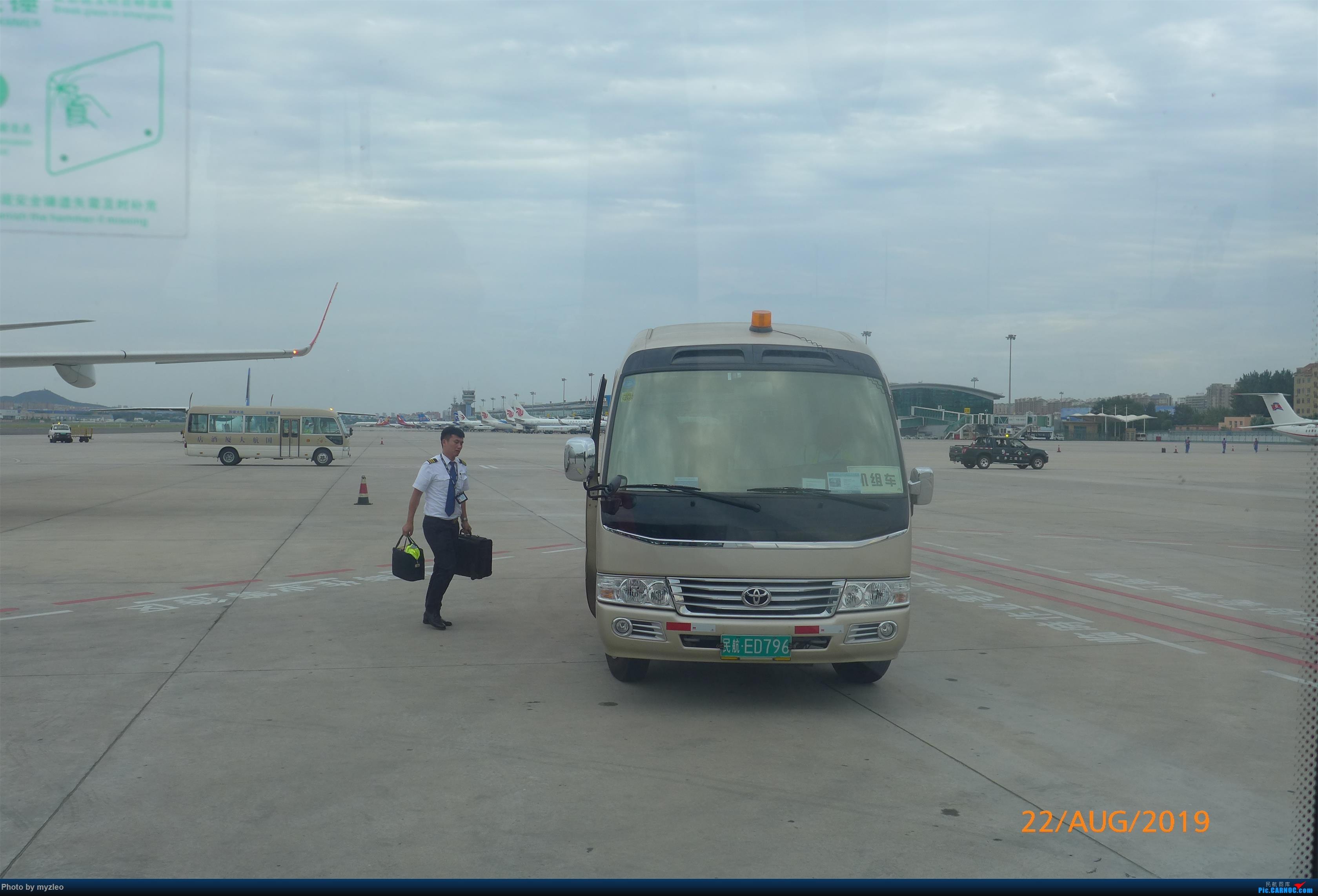 Re:[原创]【myzleo的游记5.2】梦圆一九(2)首访南苑把梦圆,初搭巴航连新缘 BOEING 757-200 B-2832 中国大连国际机场
