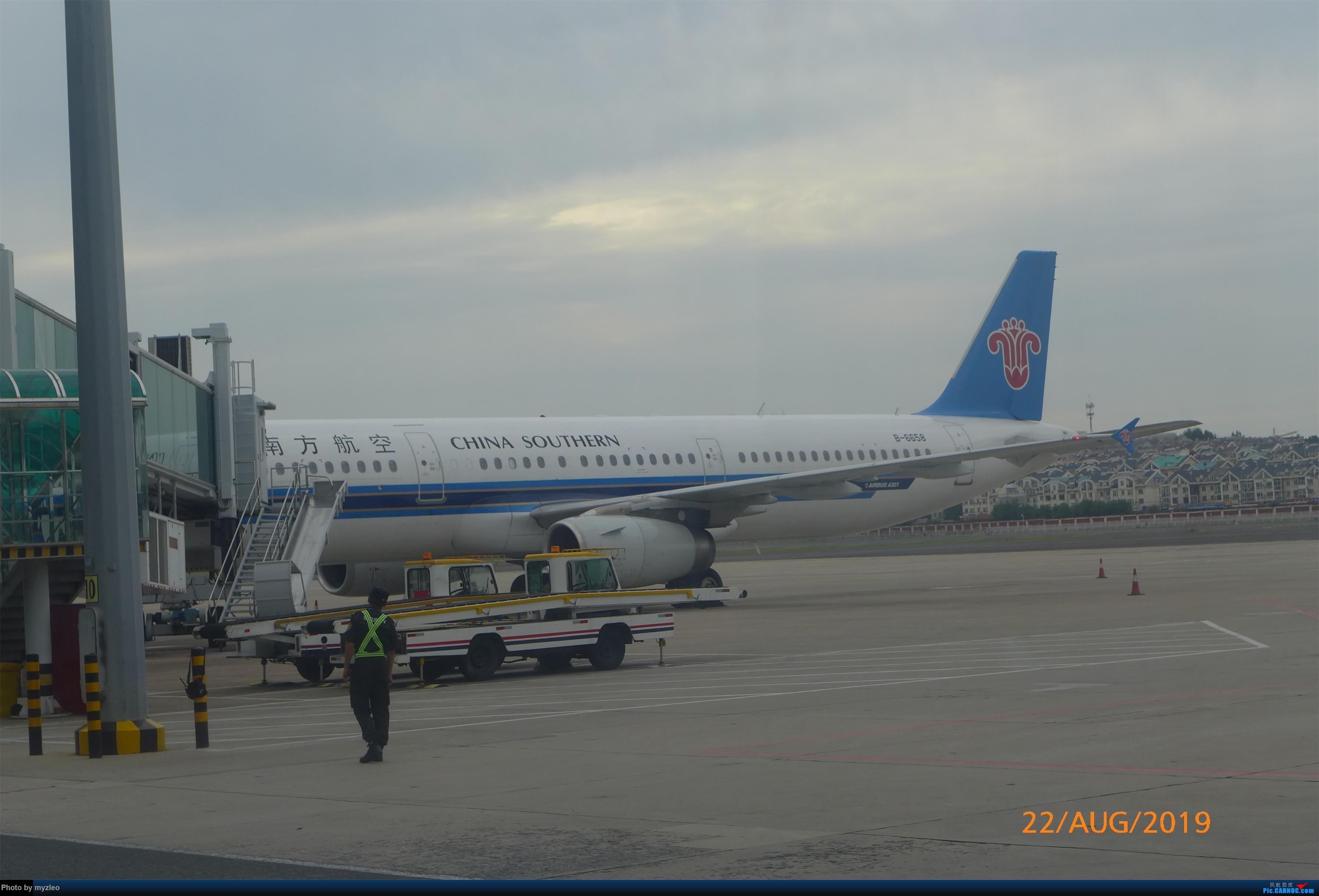 Re:[原创]【myzleo的游记5.2】梦圆一九(2)首访南苑把梦圆,初搭巴航连新缘 AIRBUS A321-200 B-6658 中国大连国际机场