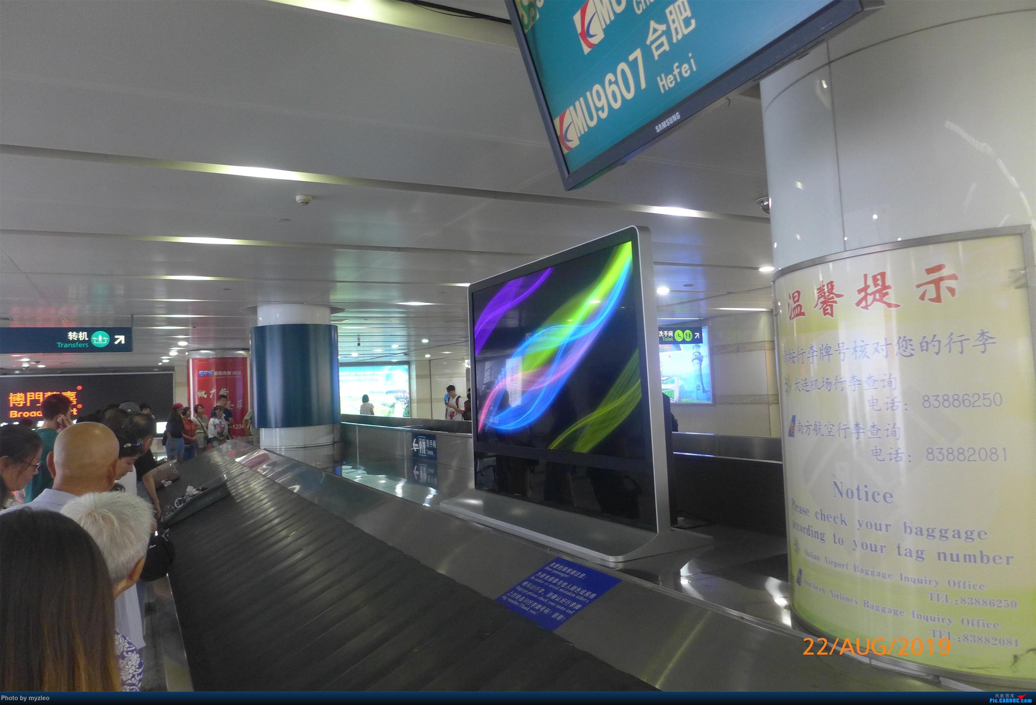 Re:[原创]【myzleo的游记5.2】梦圆一九(2)首访南苑把梦圆,初搭巴航连新缘    中国大连国际机场