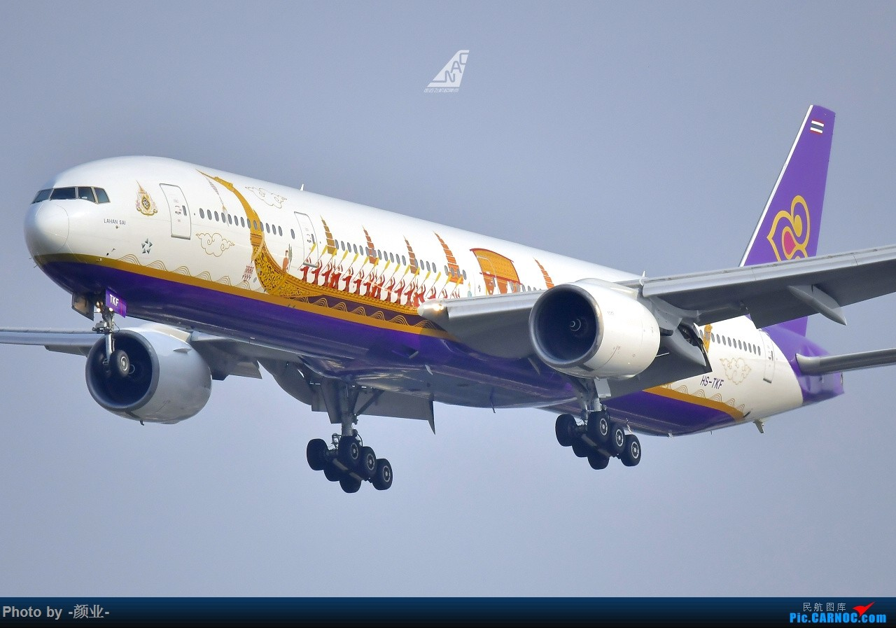 Re:[原创]走近飞机起降点(无尽创意) BOEING 777-300ER HS-TKF 中国广州白云国际机场