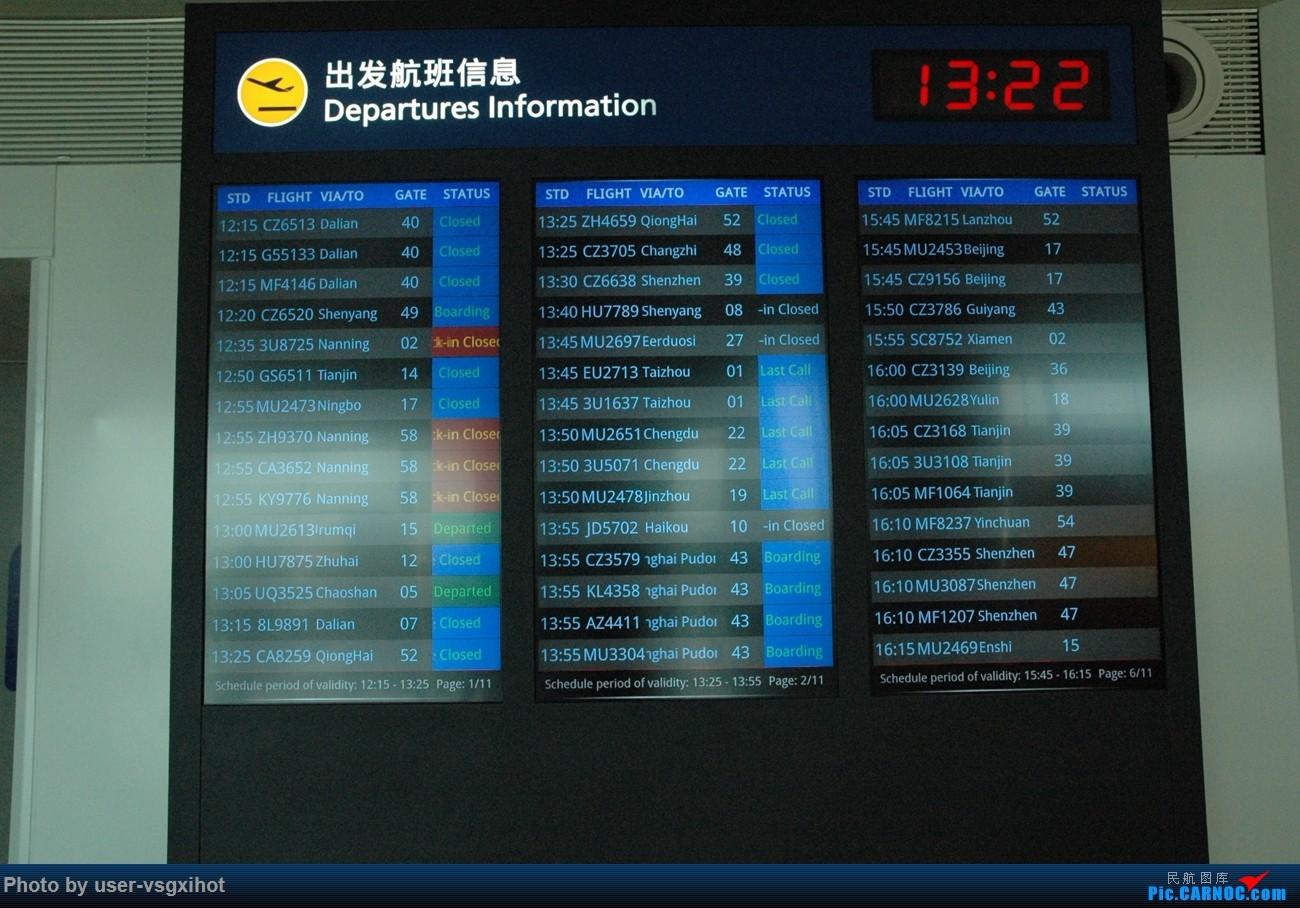 Re:[原创]【Hans游记(6)出埃及记】(PART 1)经阿航转机初识埃及,40度高温下の开罗一日游    中国武汉天河国际机场