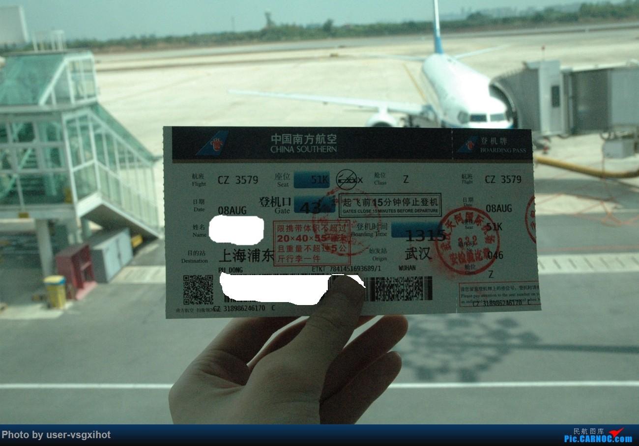 Re:[原创]【Hans游记(6)出埃及记】(PART 1)经阿航转机初识埃及,40度高温下の开罗一日游 BOEING 737-800  武汉天河机场