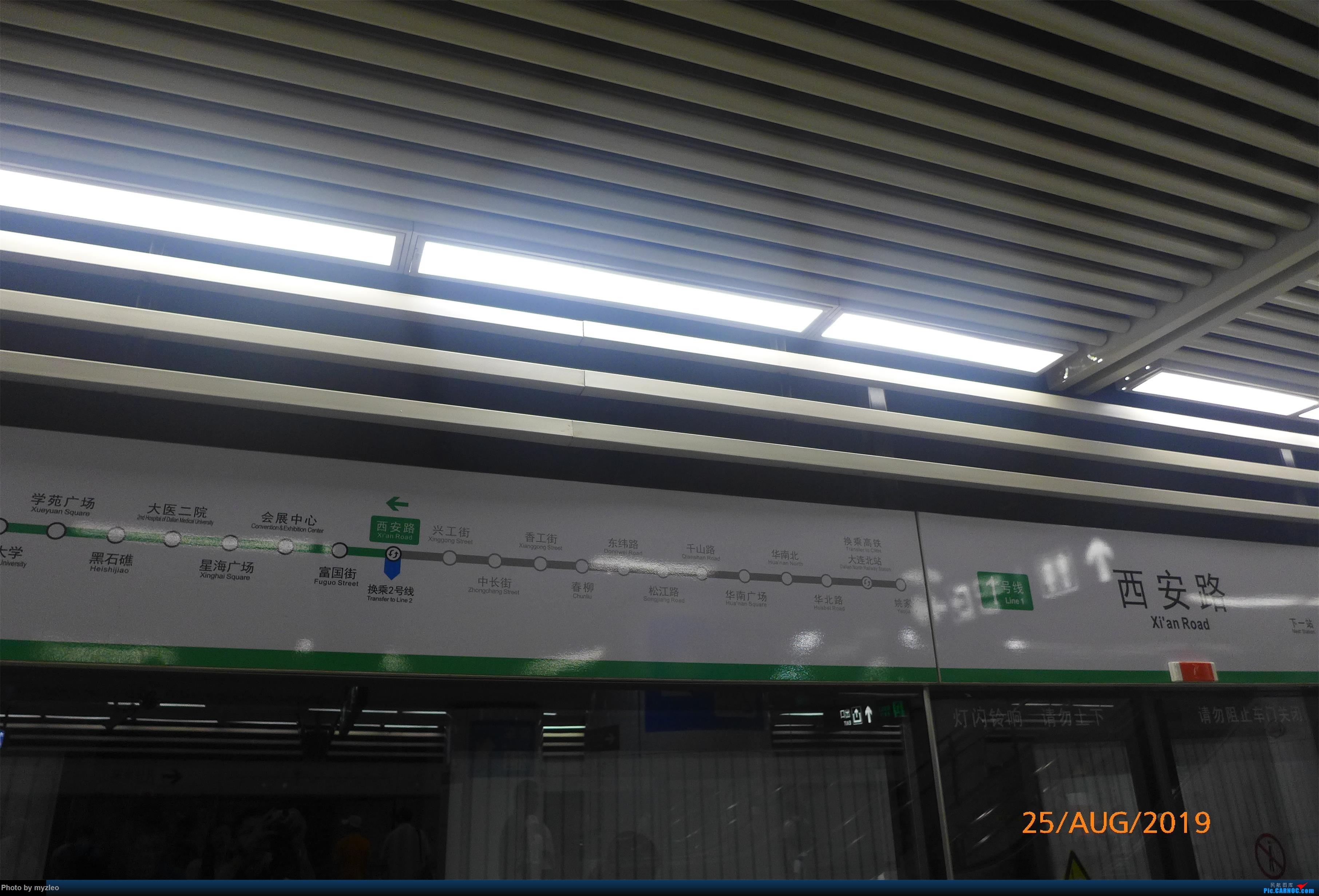 Re:[原创]【myzleo的游记5.3】在大连各景点穿梭不停,坐东航319返回上海