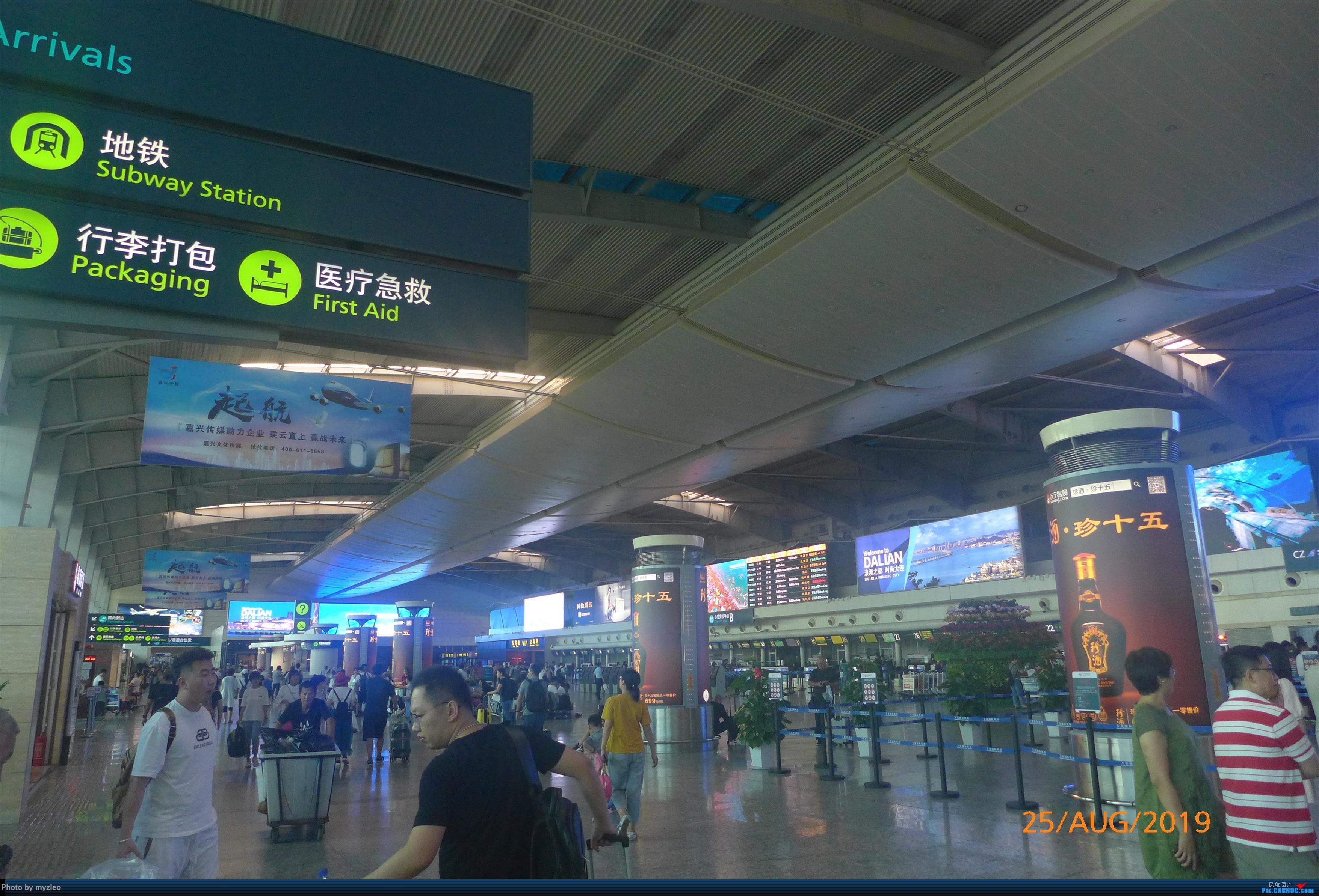 Re:[原创]【myzleo的游记5.3】在大连各景点穿梭不停,坐东航319返回上海    中国大连国际机场