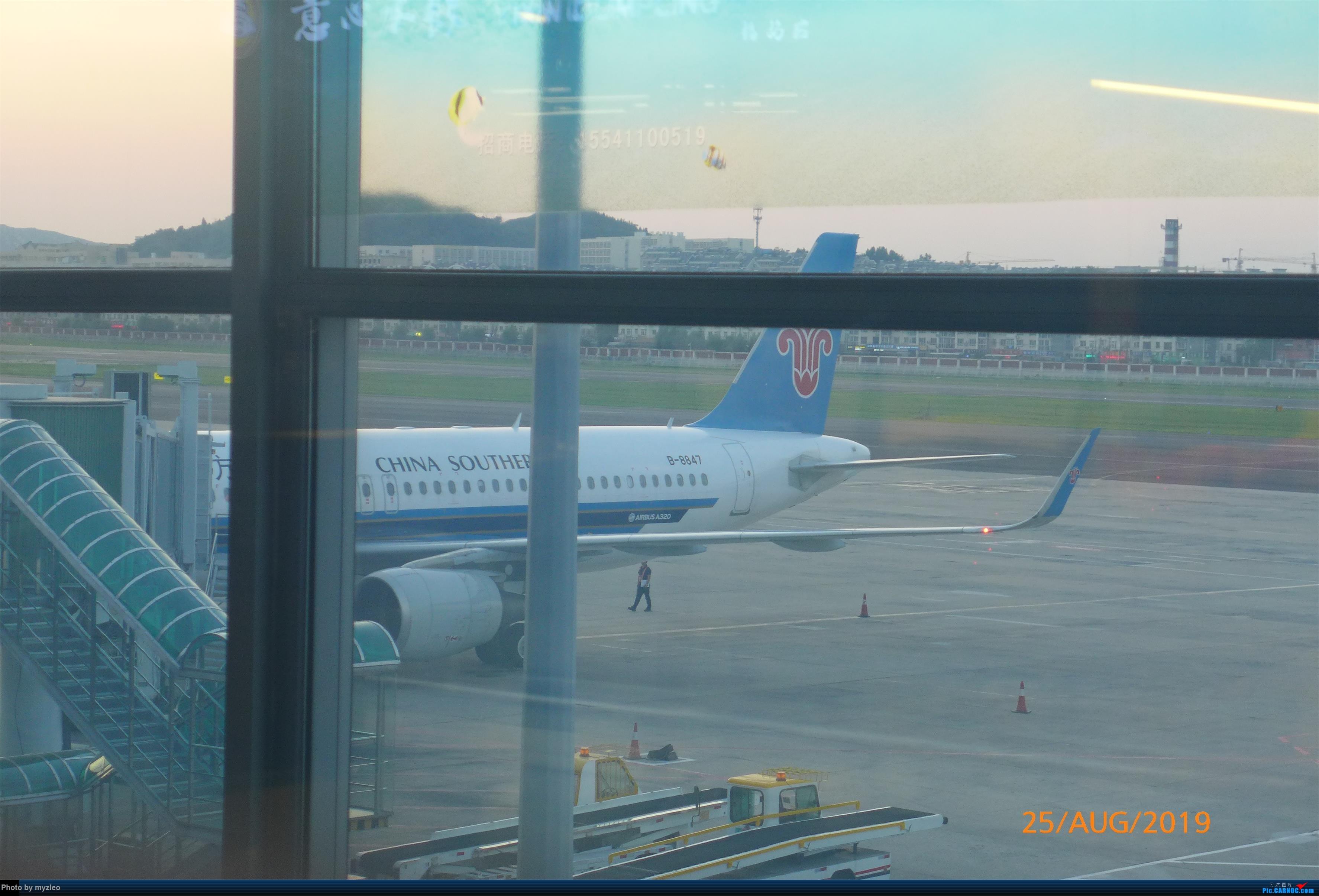 Re:[原创]【myzleo的游记5.3】在大连各景点穿梭不停,坐东航319返回上海 AIRBUS A320-200 B-8847 中国大连国际机场
