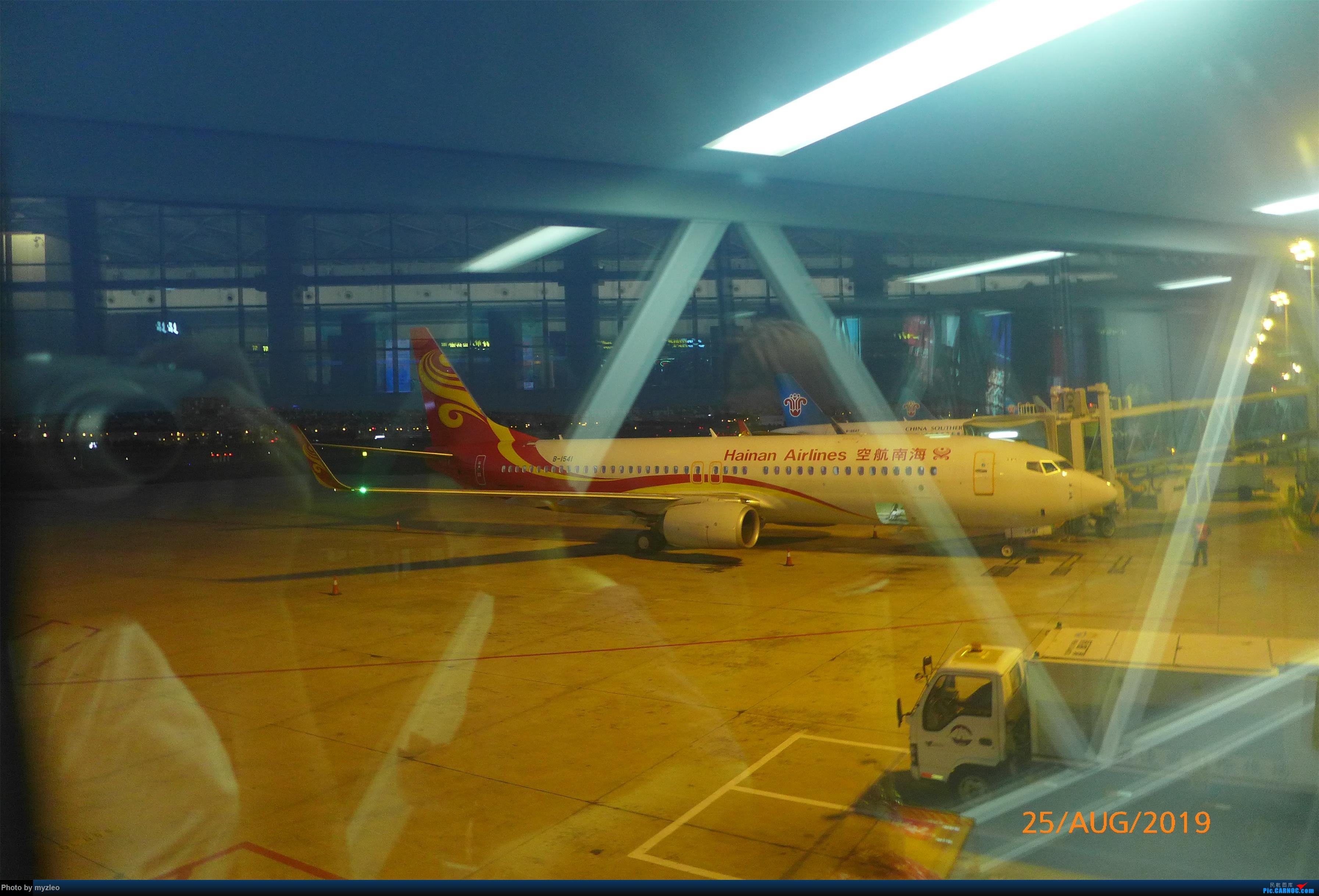 Re:[原创]【myzleo的游记5.3】在大连各景点穿梭不停,坐东航319返回上海 BOEING 737-800 B-1541 中国大连国际机场