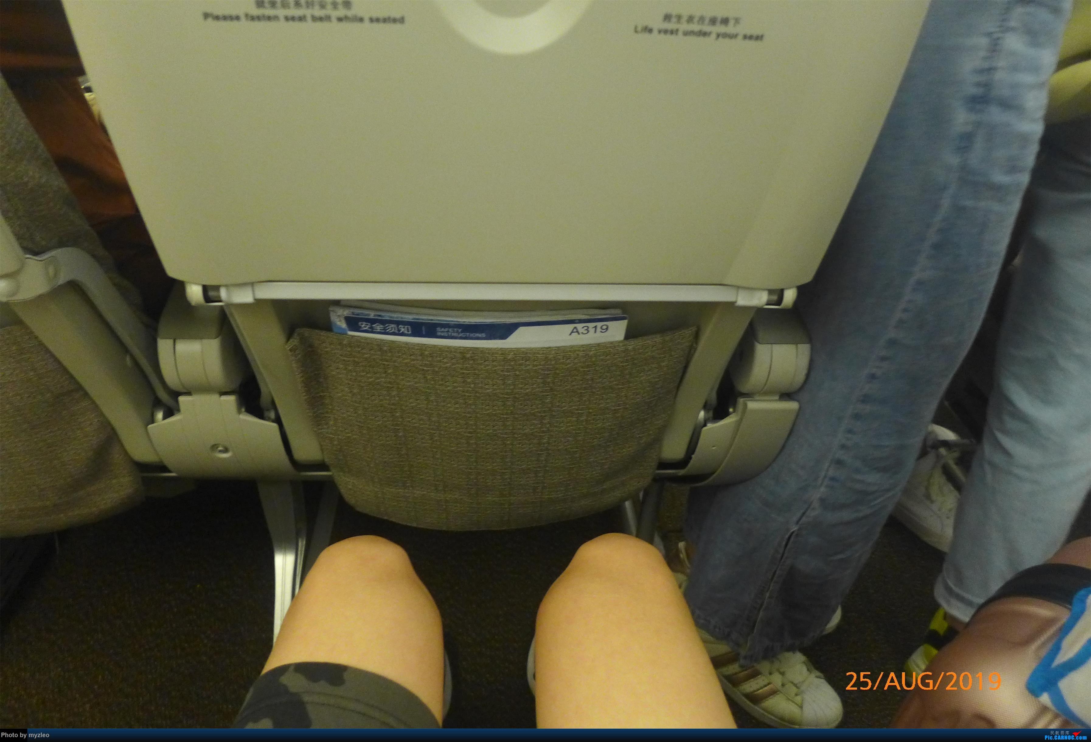 Re:[原创]【myzleo的游记5.3】在大连各景点穿梭不停,坐东航319返回上海 AIRBUS A319-100 B-6439 中国大连国际机场
