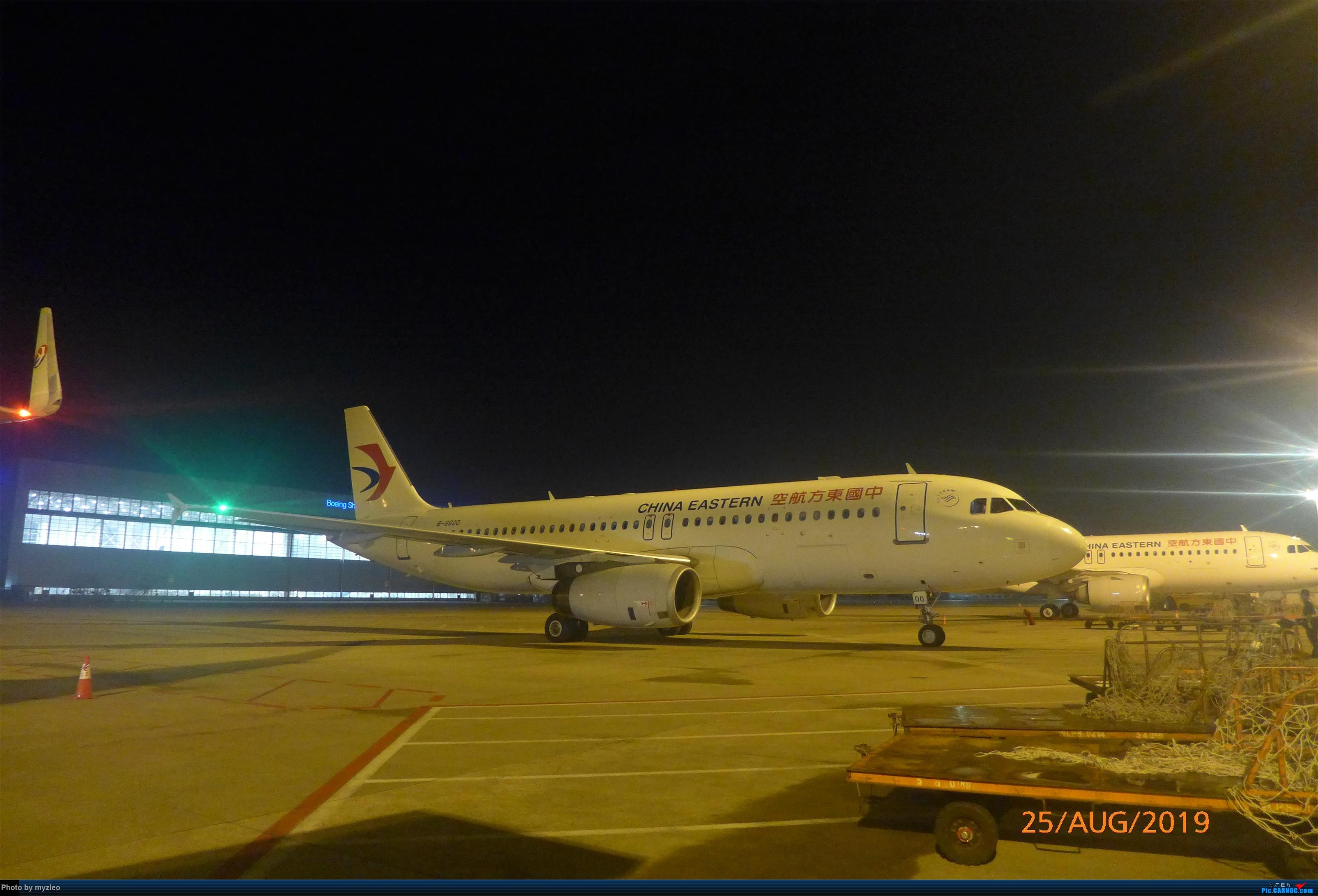 Re:[原创]【myzleo的游记5.3】在大连各景点穿梭不停,坐东航319返回上海 AIRBUS A320-200 B-6600 中国上海浦东国际机场