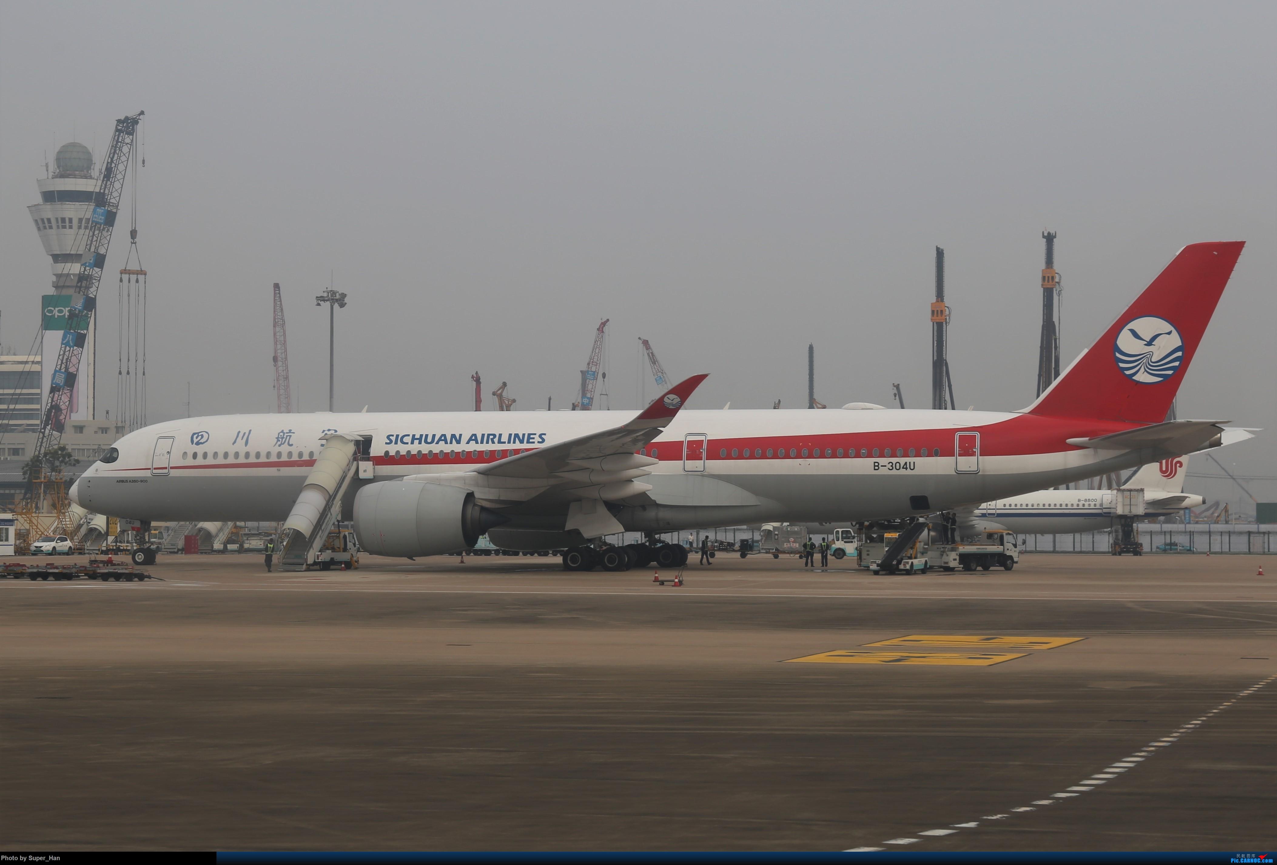 [原创]【杭州飞友会】0831初访XMN AIRBUS A350-900 B-304U 中国杭州萧山国际机场