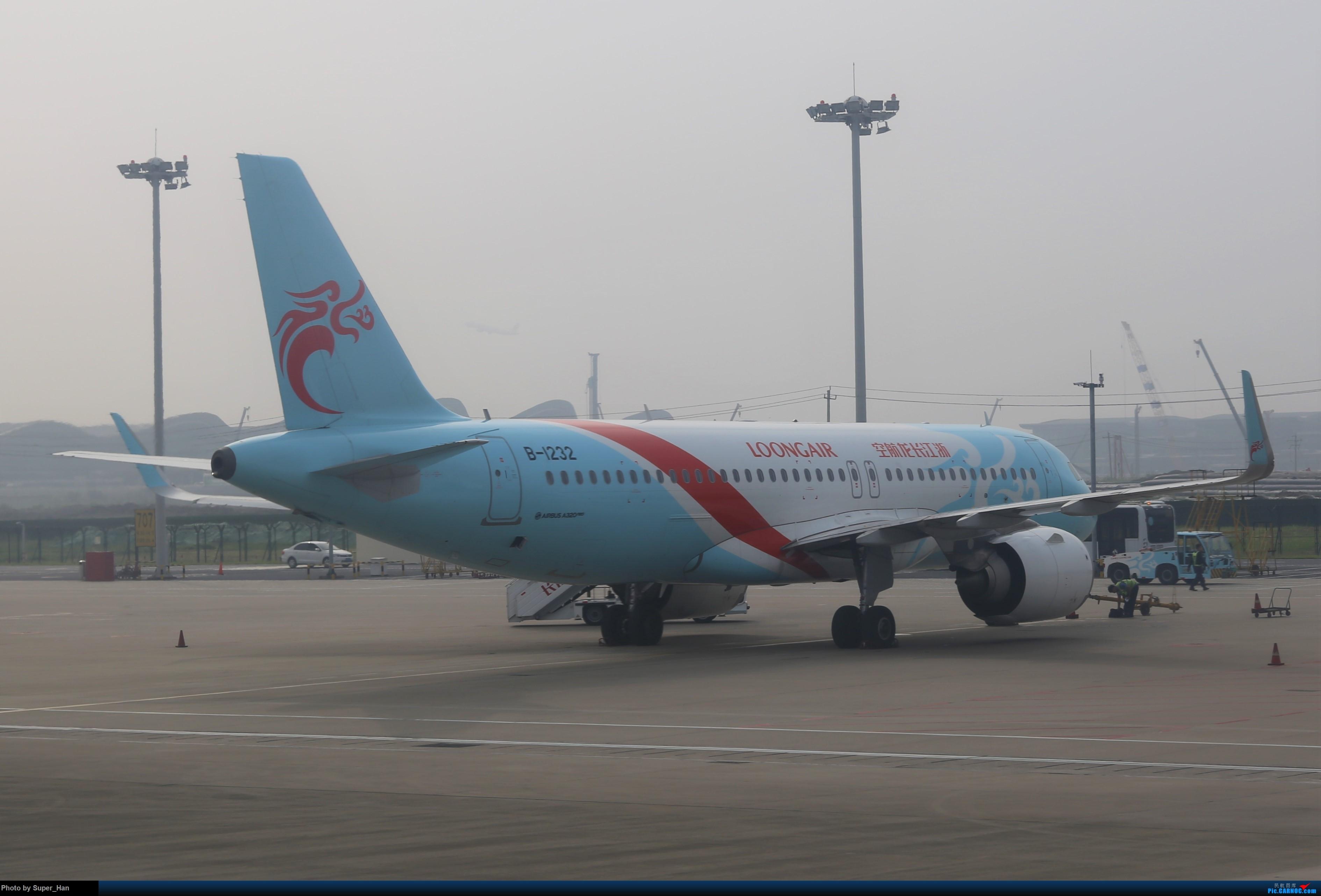 Re:[原创]0831初访XMN AIRBUS A320NEO B-1232 中国杭州萧山国际机场