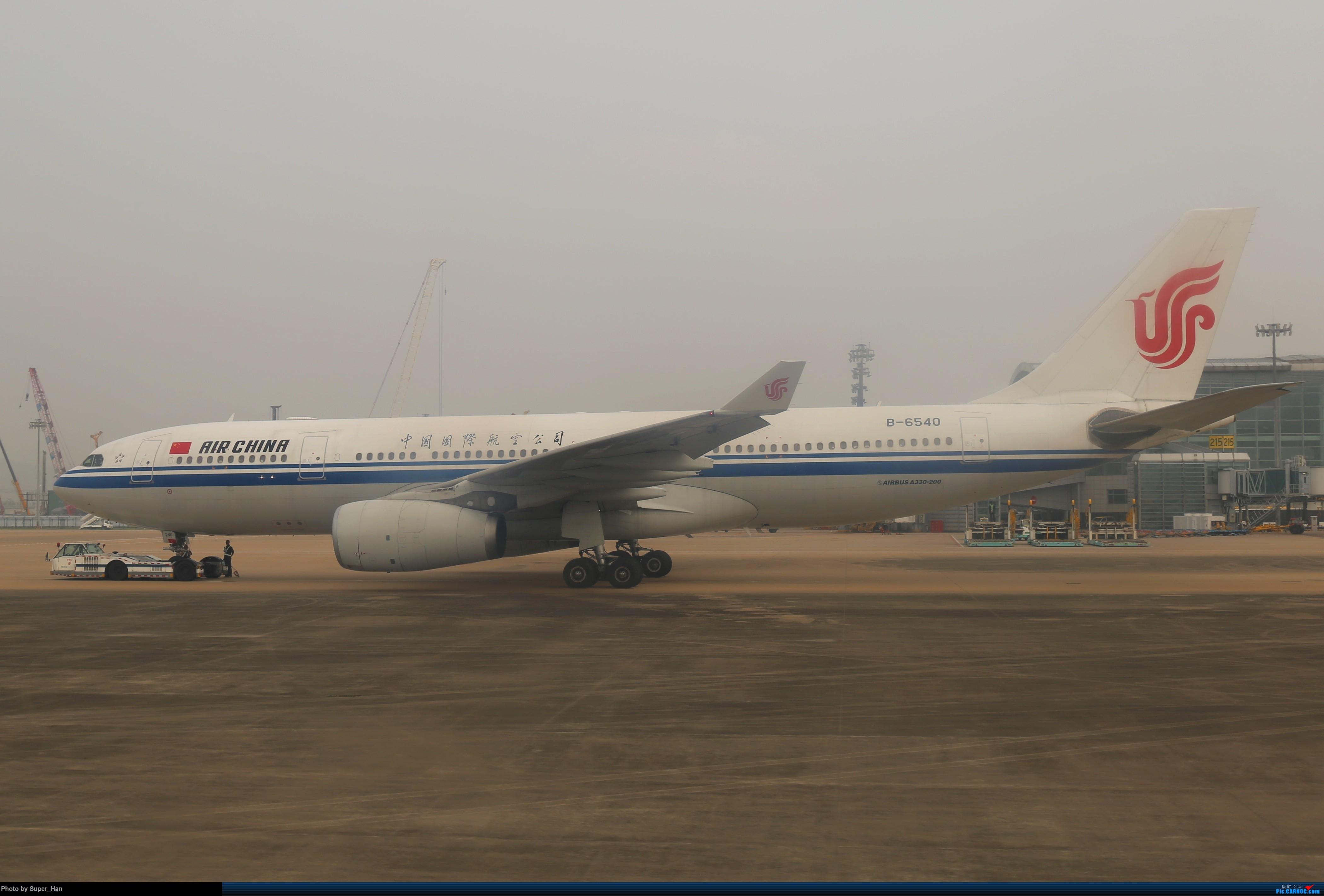Re:[原创]0831初访XMN AIRBUS A330-200 B-6540 中国杭州萧山国际机场