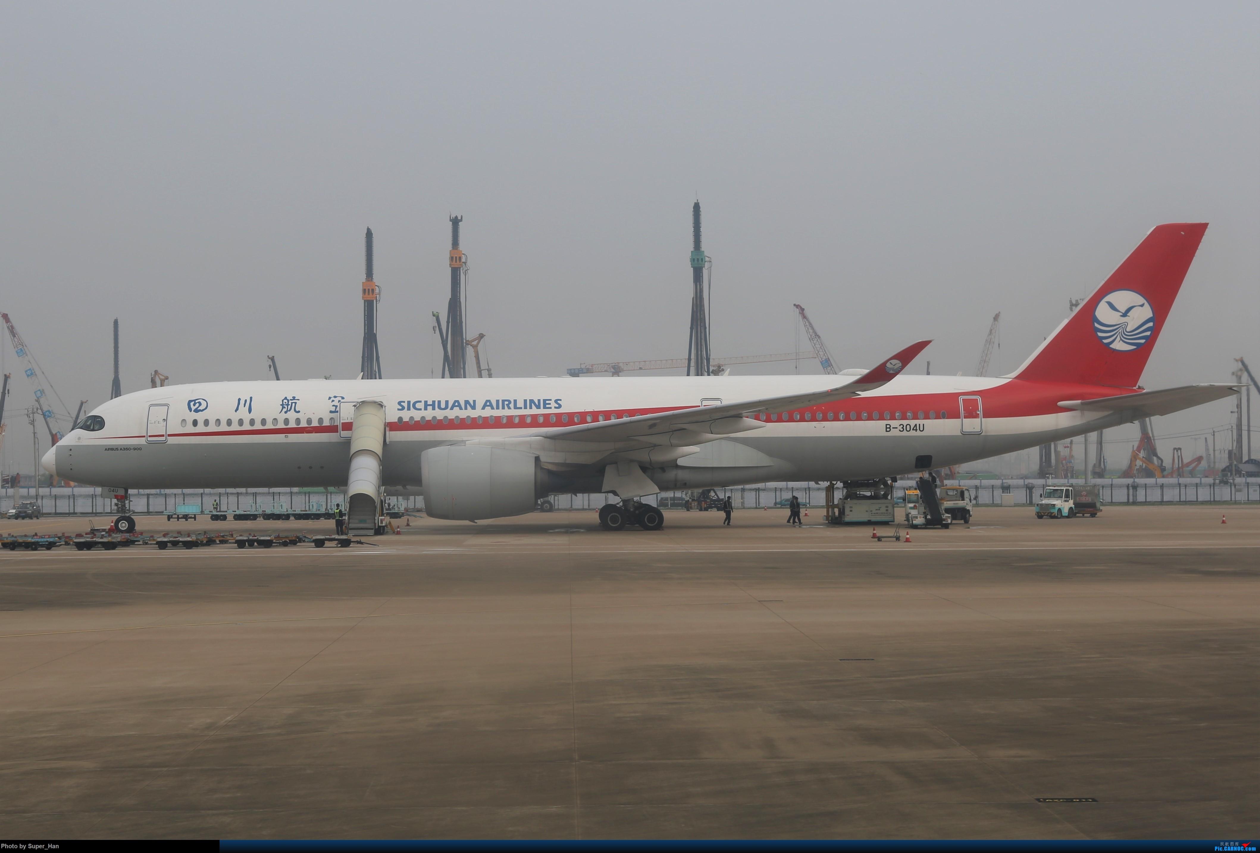 Re:[原创]0831初访XMN AIRBUS A350-900 B-304U 中国杭州萧山国际机场