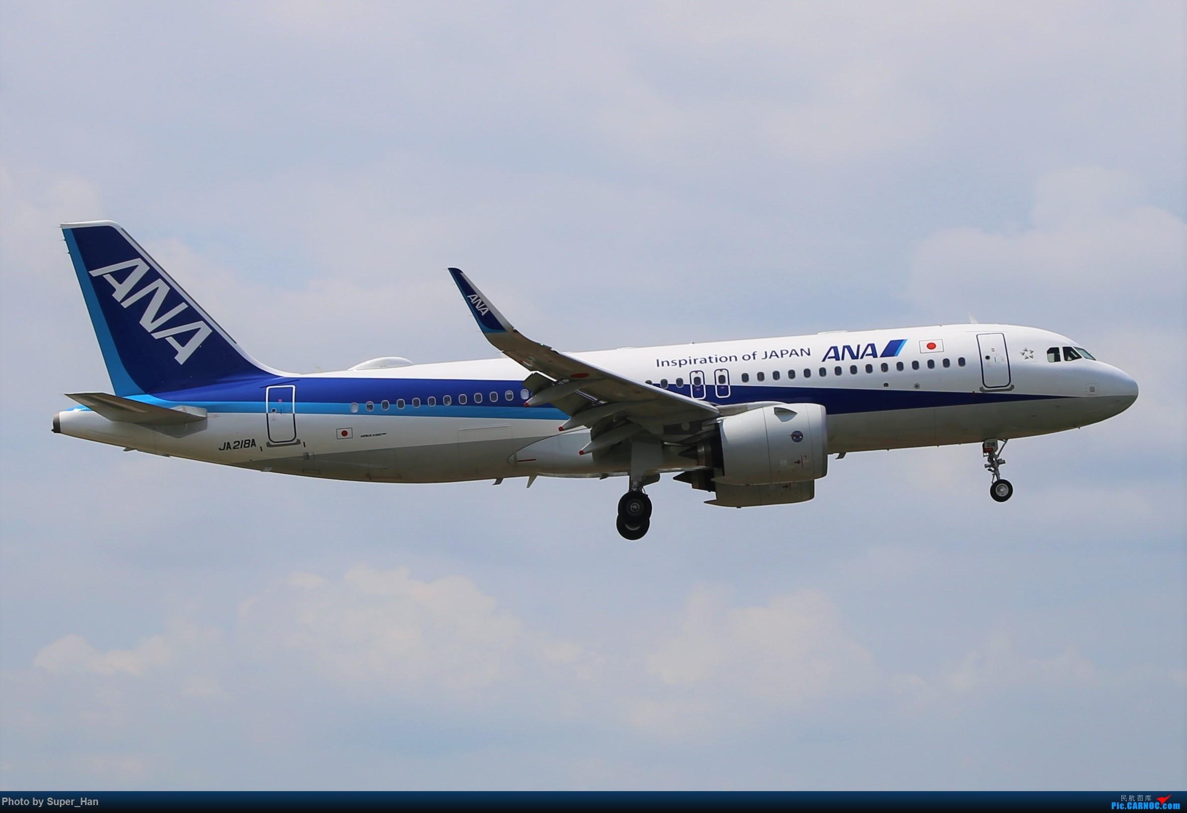 Re:[原创]0831初访XMN AIRBUS A320NEO JA218A 中国厦门高崎国际机场