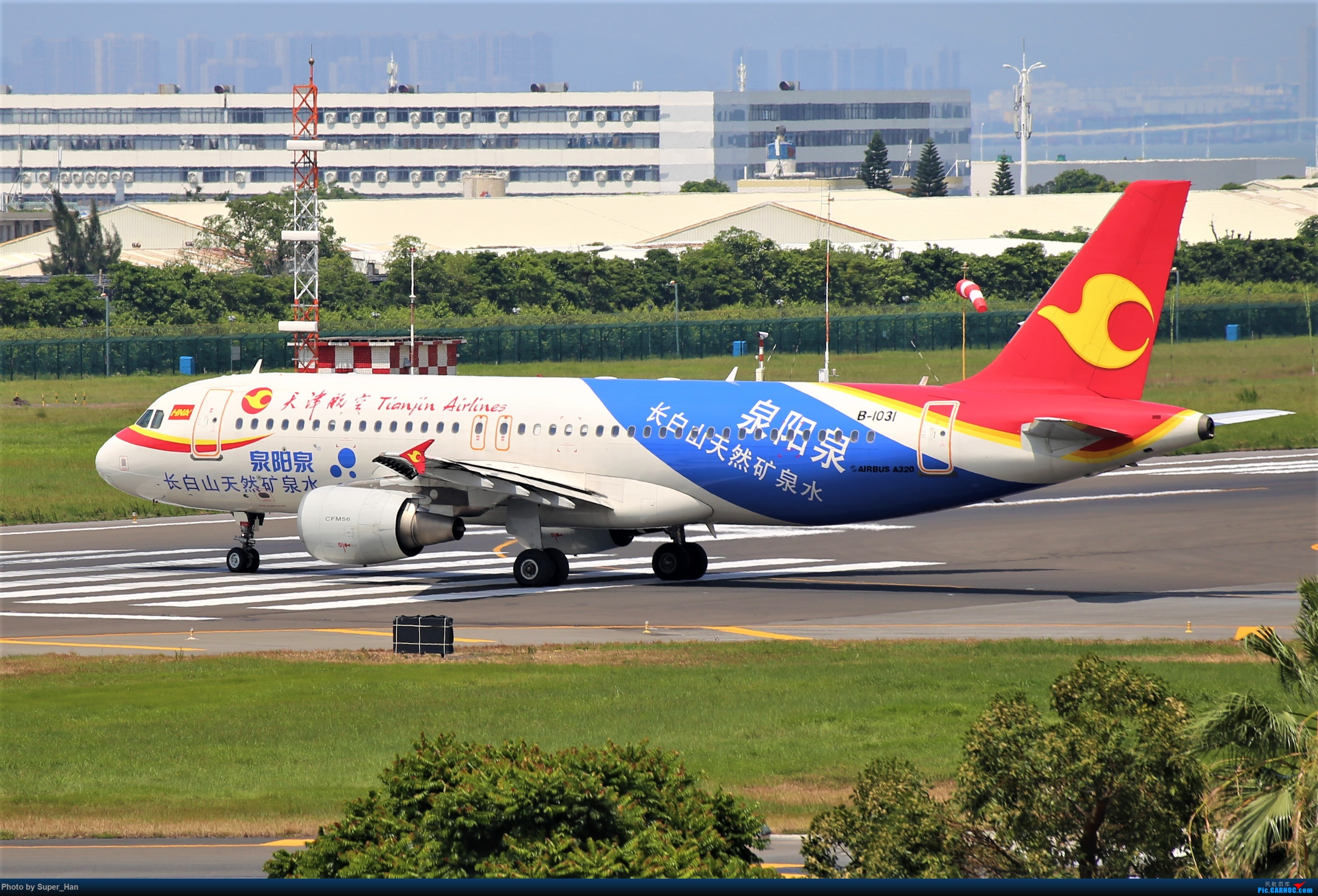 Re:[原创]0831初访XMN AIRBUS A320-200 B-1031 中国厦门高崎国际机场