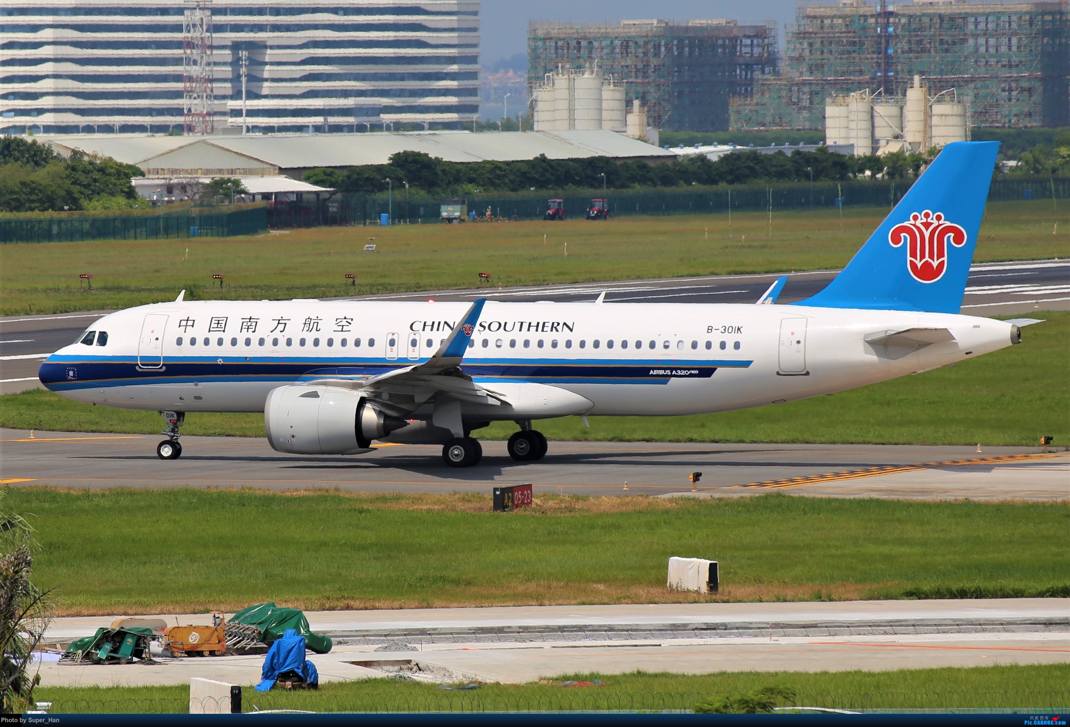 Re:[原创]0831初访XMN AIRBUS A320NEO B-301K 中国厦门高崎国际机场