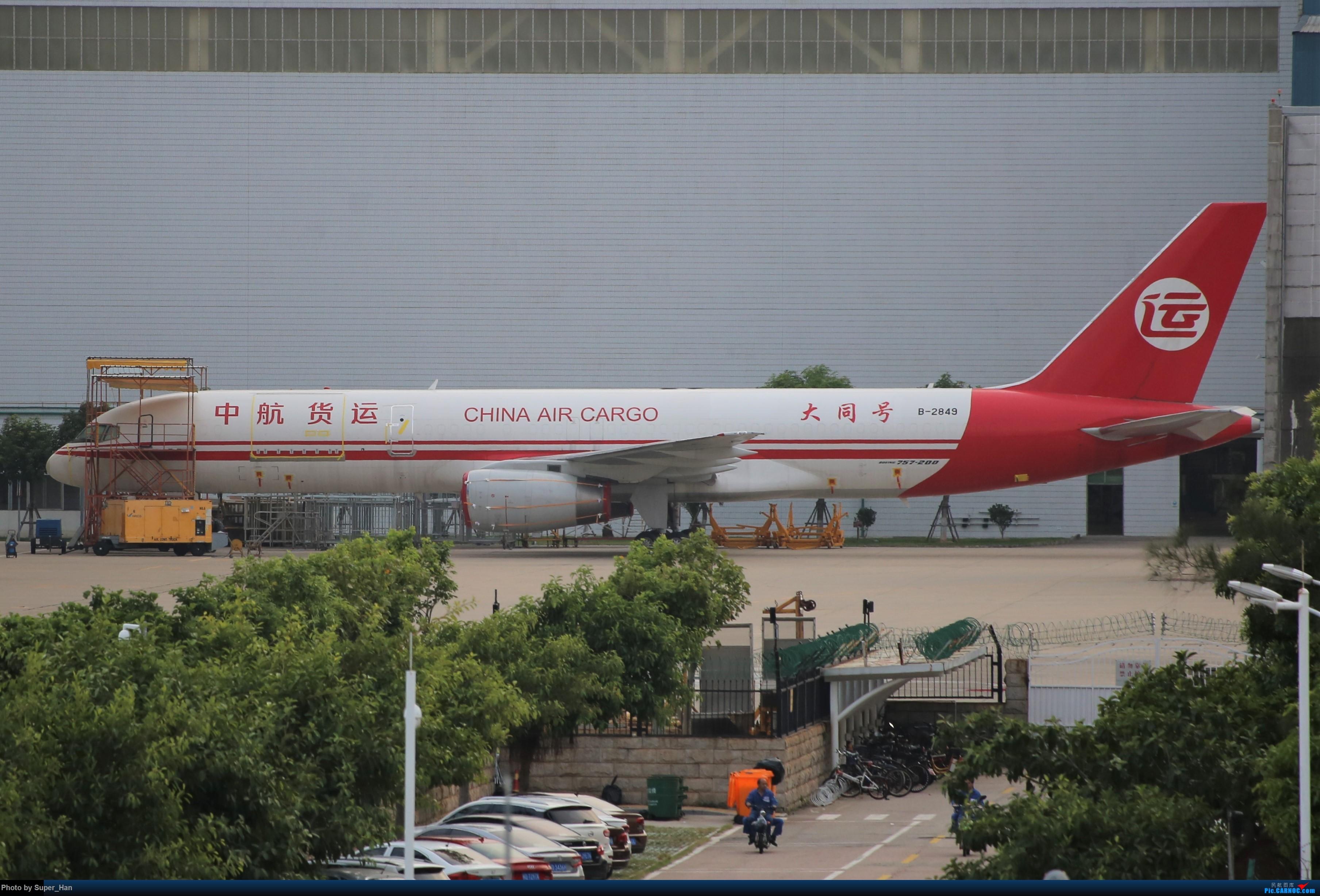 Re:[原创]0831初访XMN BOEING 757-200 B-2849 中国厦门高崎国际机场