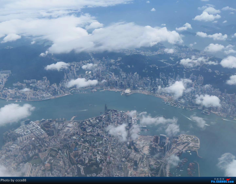 [原创]9月1日飞越香港