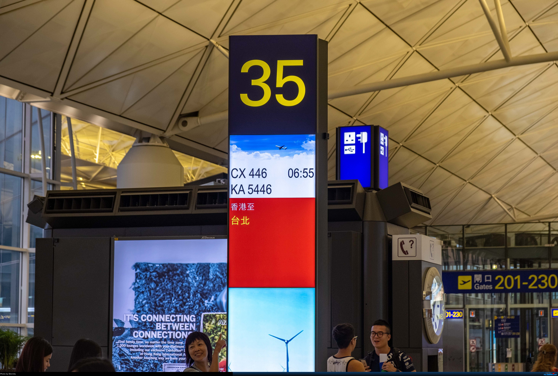 Re:[原创]上集|台铁环岛游台湾|一路兜兜转转|西安-香港-台北 CX/KA往返    中国香港国际机场