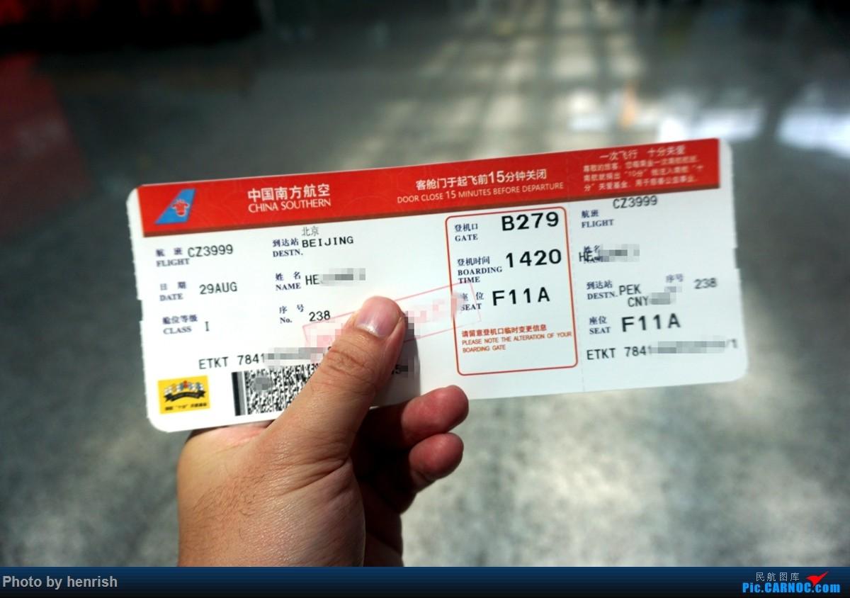 Re:[原创]【与肥威同游(60)】2019AUG,临时起意去北京,来回体验新老机型,外加爆人品的拍机。【广东青少年拍机小队】【广州,你好!】