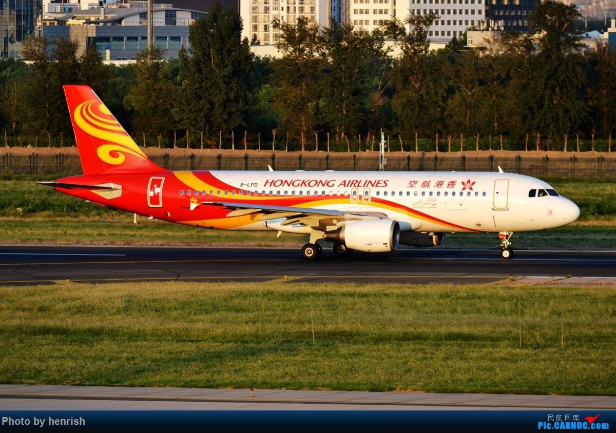 Re:[原创]【与肥威同游(60)】2019AUG,临时起意去北京,来回体验新老机型,外加爆人品的拍机。【广东青少年拍机小队】【广州,你好!】 AIRBUS A320-200 B-LPD 中国北京首都国际机场
