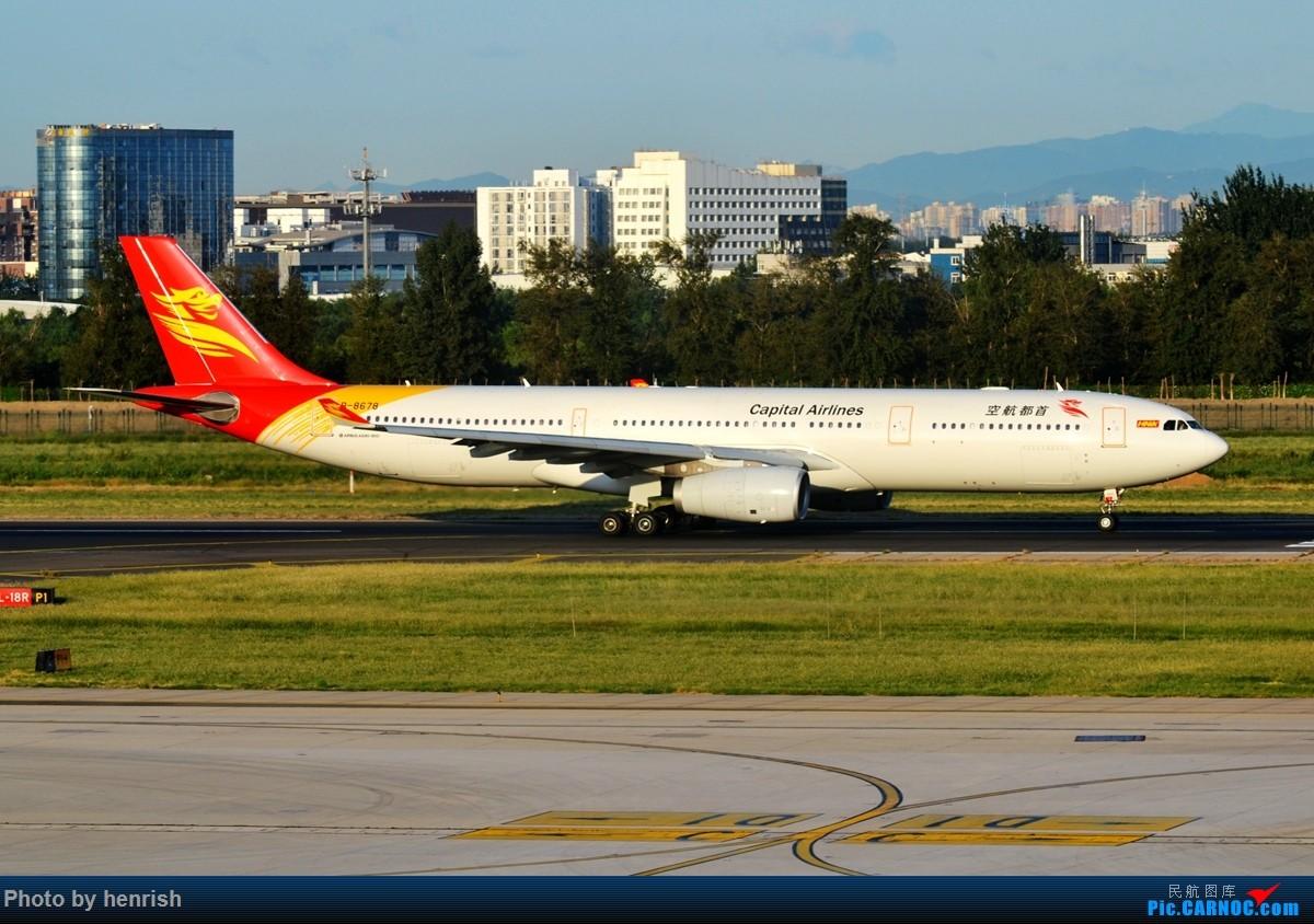 Re:[原创]【与肥威同游(60)】2019AUG,临时起意去北京,来回体验新老机型,外加爆人品的拍机。【广东青少年拍机小队】【广州,你好!】 AIRBUS A330-300 B-8678 中国北京首都国际机场