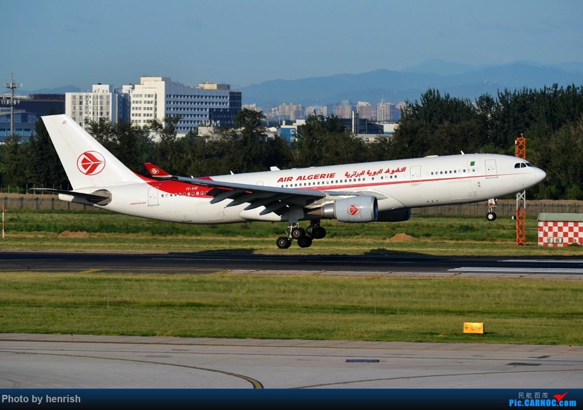 Re:[原创]【与肥威同游(60)】2019AUG,临时起意去北京,来回体验新老机型,外加爆人品的拍机。【广东青少年拍机小队】【广州,你好!】 AIRBUS A330-200 7T-VJC 中国北京首都国际机场
