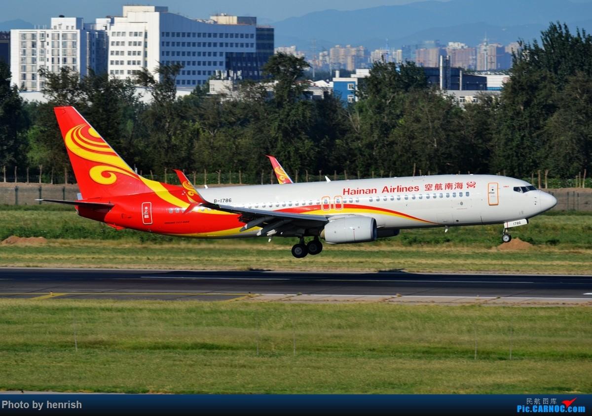 Re:[原创]【与肥威同游(60)】2019AUG,临时起意去北京,来回体验新老机型,外加爆人品的拍机。【广东青少年拍机小队】【广州,你好!】 BOEING 737-800 B-1786 中国北京首都国际机场
