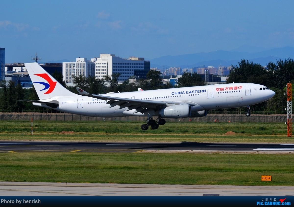 Re:[原创]【与肥威同游(60)】2019AUG,临时起意去北京,来回体验新老机型,外加爆人品的拍机。【广东青少年拍机小队】【广州,你好!】 AIRBUS A330-200 B-5968 中国北京首都国际机场