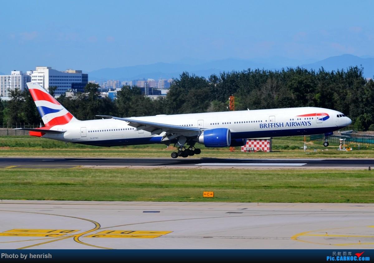 Re:[原创]【与肥威同游(60)】2019AUG,临时起意去北京,来回体验新老机型,外加爆人品的拍机。【广东青少年拍机小队】【广州,你好!】 BOEING 777-300ER G-STBC 中国北京首都国际机场