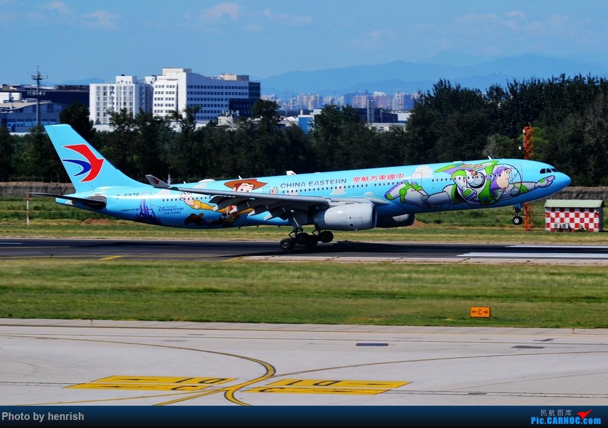 Re:[原创]【与肥威同游(60)】2019AUG,临时起意去北京,来回体验新老机型,外加爆人品的拍机。【广东青少年拍机小队】【广州,你好!】 AIRBUS A330-300 B-5976 中国北京首都国际机场
