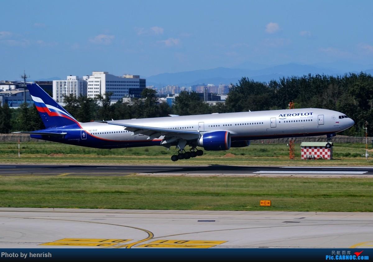 Re:[原创]【与肥威同游(60)】2019AUG,临时起意去北京,来回体验新老机型,外加爆人品的拍机。【广东青少年拍机小队】【广州,你好!】 BOEING 777-300ER VQ-BUB 中国北京首都国际机场