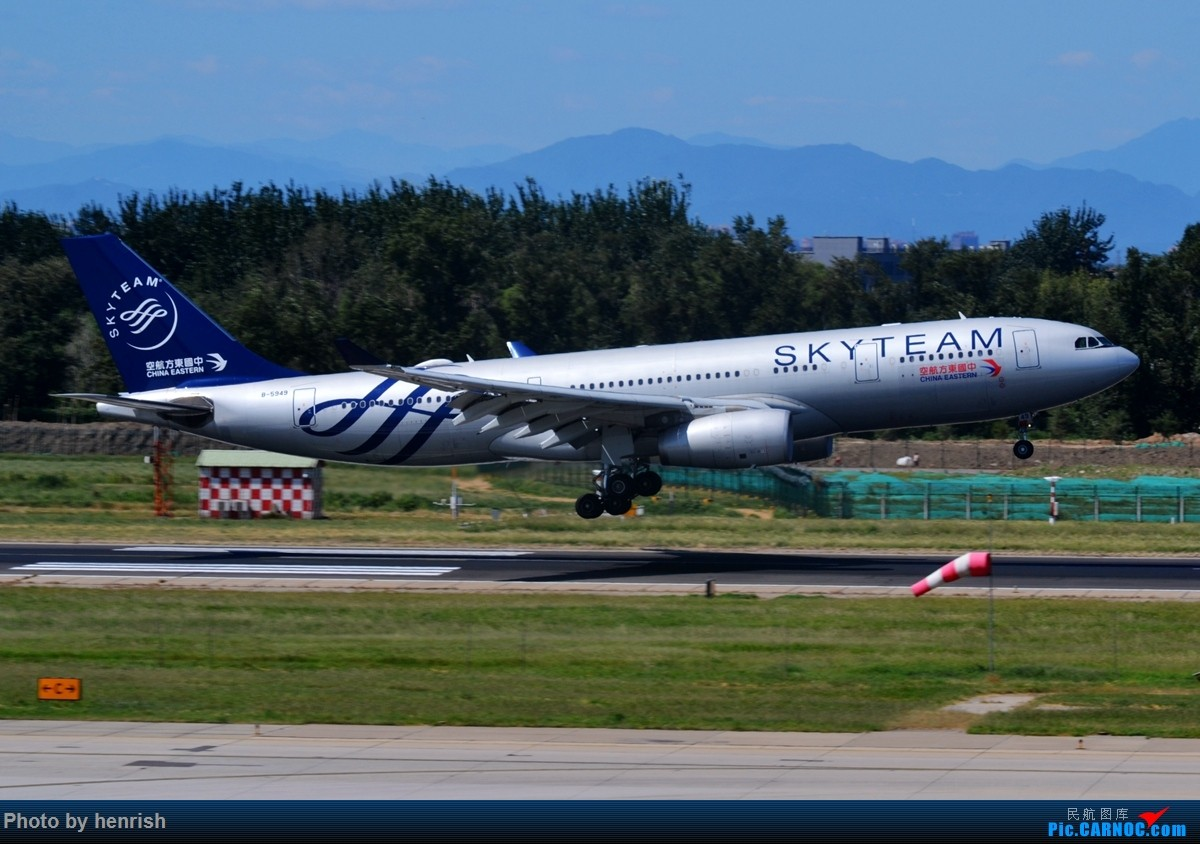Re:[原创]【与肥威同游(60)】2019AUG,临时起意去北京,来回体验新老机型,外加爆人品的拍机。【广东青少年拍机小队】【广州,你好!】 AIRBUS A330-200 B-5949 中国北京首都国际机场