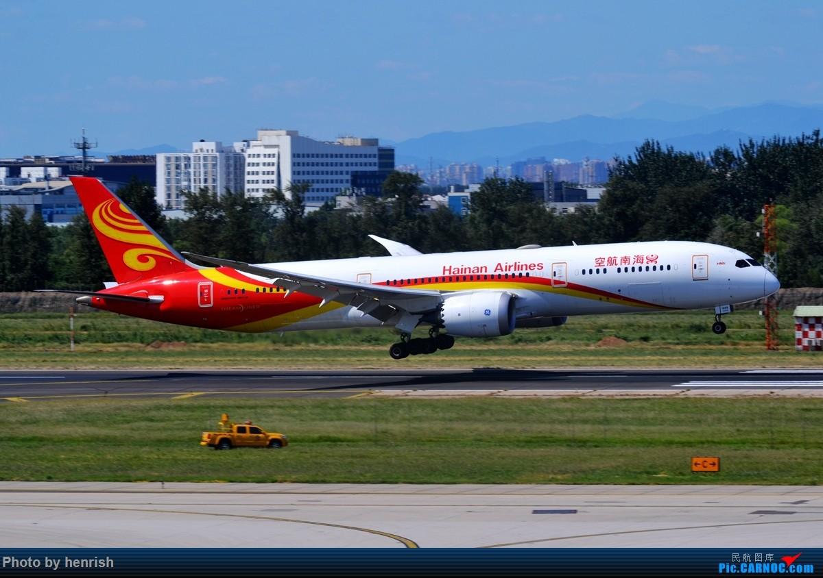 Re:[原创]【与肥威同游(60)】2019AUG,临时起意去北京,来回体验新老机型,外加爆人品的拍机。【广东青少年拍机小队】【广州,你好!】 BOEING 787-9 B-1499 中国北京首都国际机场