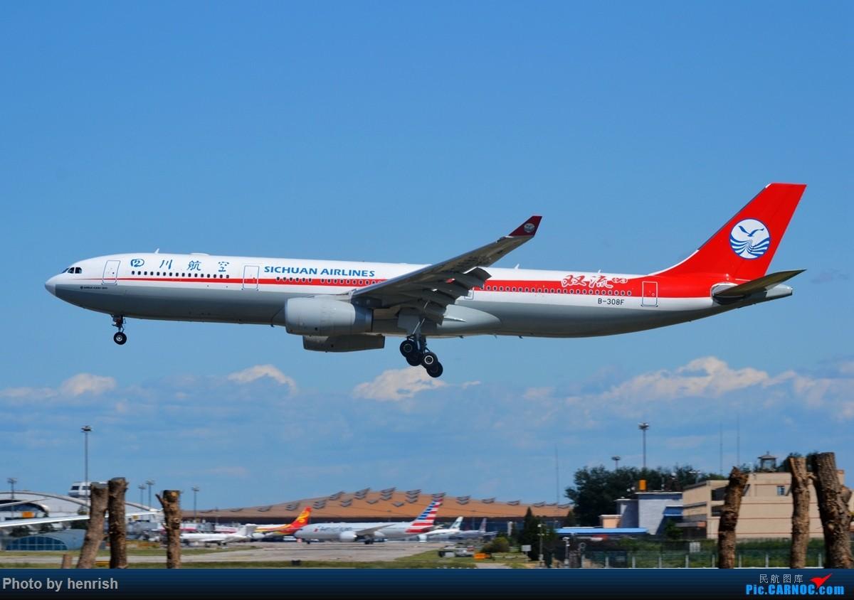 Re:[原创]【与肥威同游(60)】2019AUG,临时起意去北京,来回体验新老机型,外加爆人品的拍机。【广东青少年拍机小队】【广州,你好!】 AIRBUS A330-300 B-308F 中国北京首都国际机场