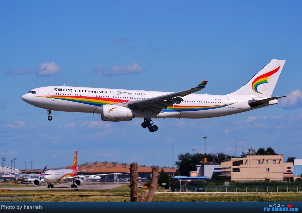 Re:[原创]【与肥威同游(60)】2019AUG,临时起意去北京,来回体验新老机型,外加爆人品的拍机。【广东青少年拍机小队】【广州,你好!】 AIRBUS A330-200 B-8951 中国北京首都国际机场