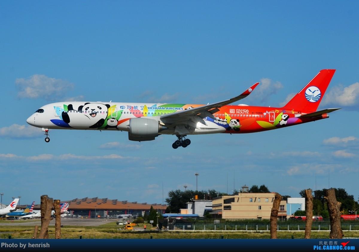 Re:[原创]【与肥威同游(60)】2019AUG,临时起意去北京,来回体验新老机型,外加爆人品的拍机。【广东青少年拍机小队】【广州,你好!】 AIRBUS A350-900 B-306N 中国北京首都国际机场