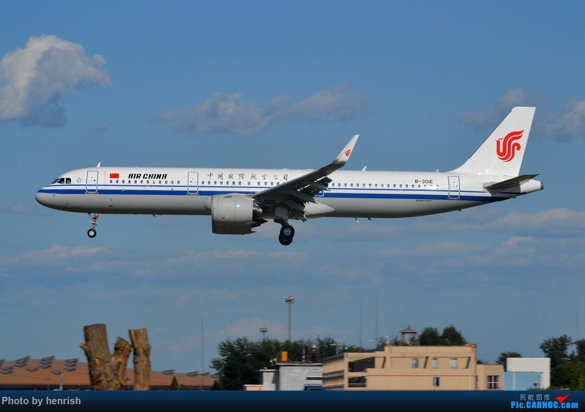 Re:[原创]【与肥威同游(60)】2019AUG,临时起意去北京,来回体验新老机型,外加爆人品的拍机。【广东青少年拍机小队】【广州,你好!】 AIRBUS A321NEO B-301E 中国北京首都国际机场