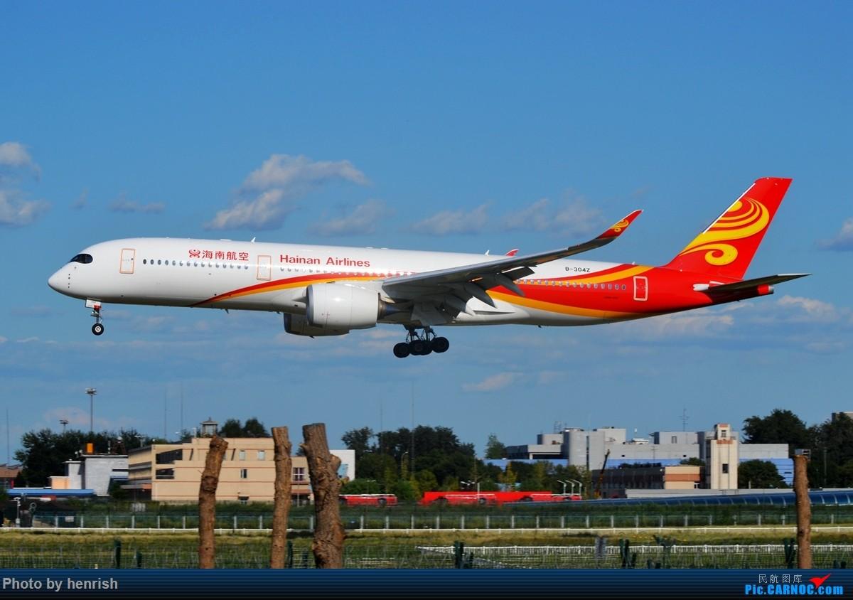 Re:[原创]【与肥威同游(60)】2019AUG,临时起意去北京,来回体验新老机型,外加爆人品的拍机。【广东青少年拍机小队】【广州,你好!】 AIRBUS A350-900 B-304Z 中国北京首都国际机场