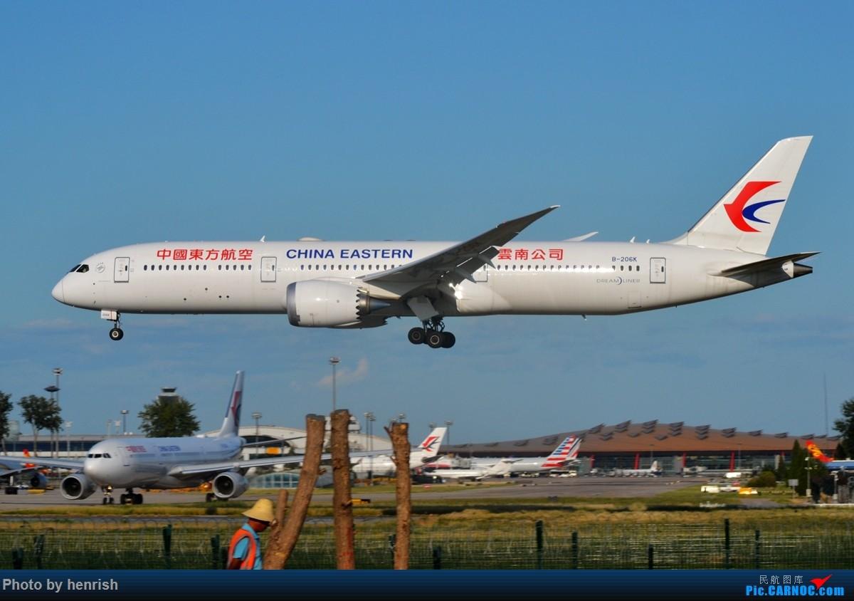 Re:[原创]【与肥威同游(60)】2019AUG,临时起意去北京,来回体验新老机型,外加爆人品的拍机。【广东青少年拍机小队】【广州,你好!】 BOEING 787-9 B-206K 中国北京首都国际机场