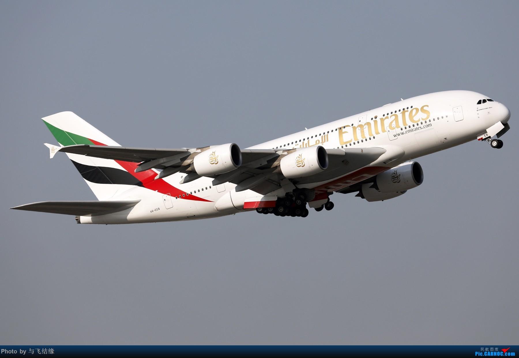 [原创]发俩大家伙起飞! AIRBUS A380-800 A6-EEB 中国北京首都国际机场