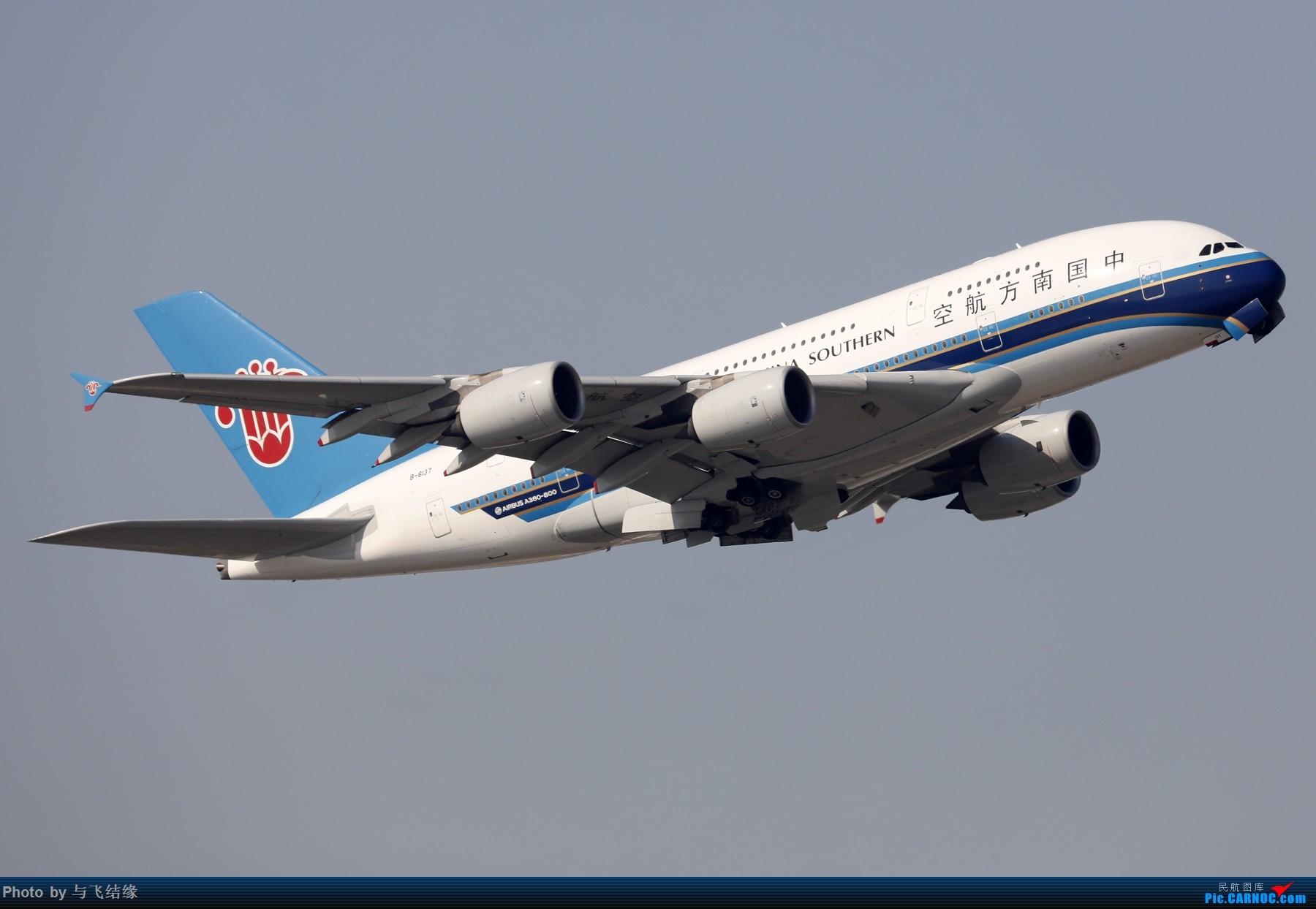 Re:[原创]发俩大家伙起飞! AIRBUS A380 B-6137 中国北京首都国际机场