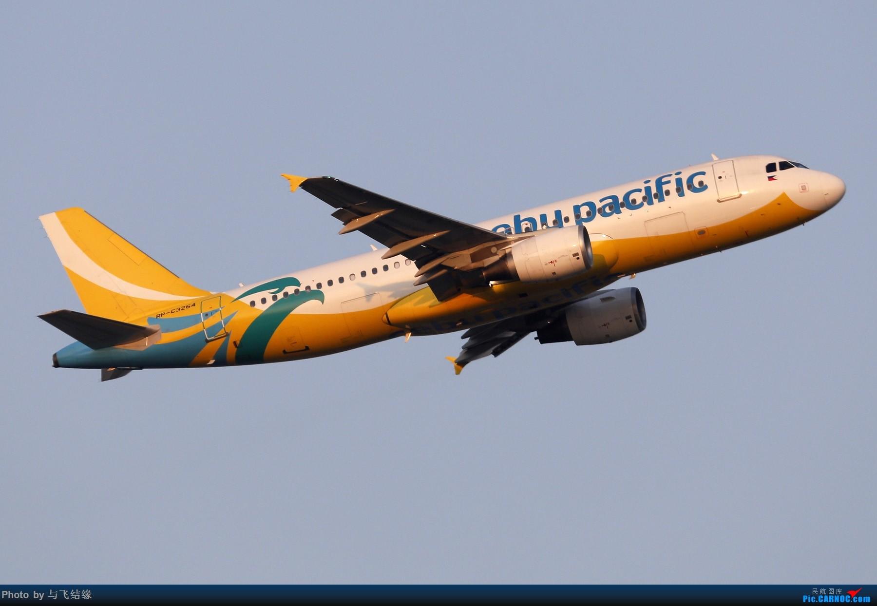 Re:[原创]发俩大家伙起飞! AIRBUS A320 RP-C3264 中国北京首都国际机场